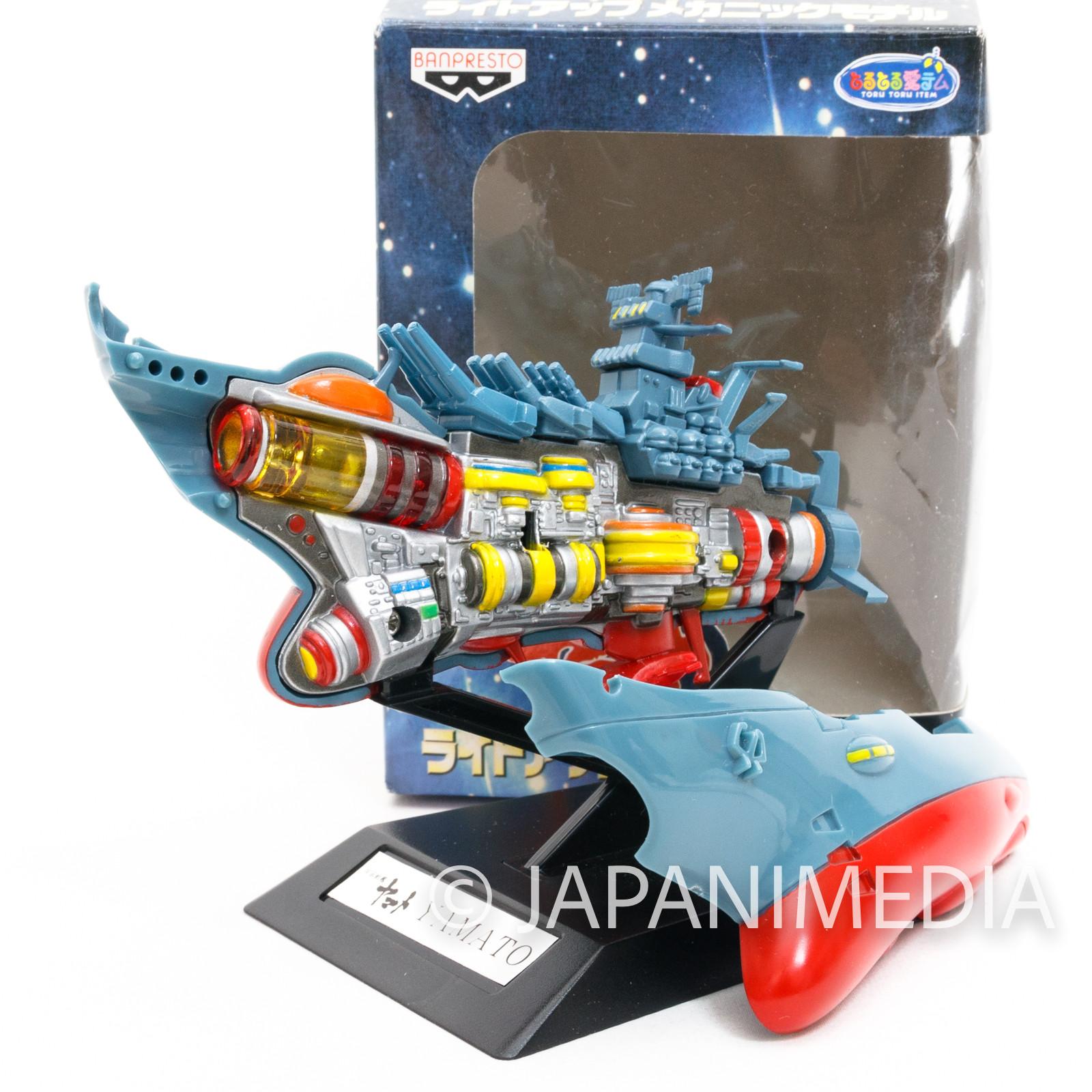 Space Battleship YAMATO Mechanical Model Figure Banpresto