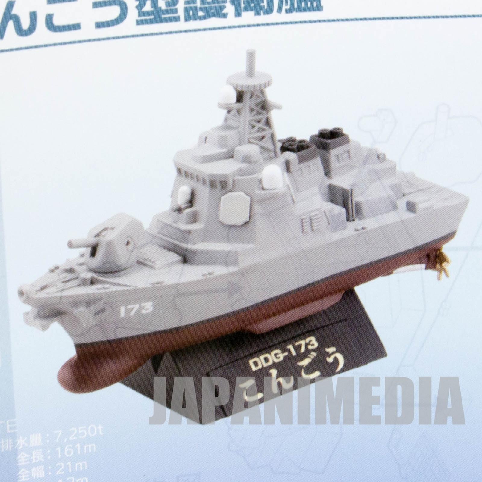 Chibi Scale Escort Ship Kongo Type DOG-173 Miniature Figure Kaiyodo F-Toys JAPAN