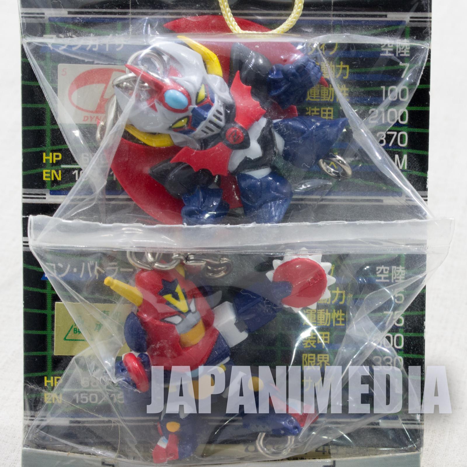 Super Robot Wars Mazinkaiser & Combattler V Joint Figure Collection JAPAN