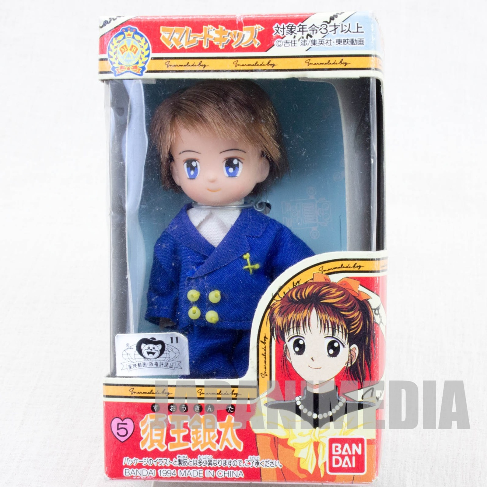 Retro RARE Marmalade Boy Ginta Suou Kids Figure BANDAI 1994 JAPAN ANIME