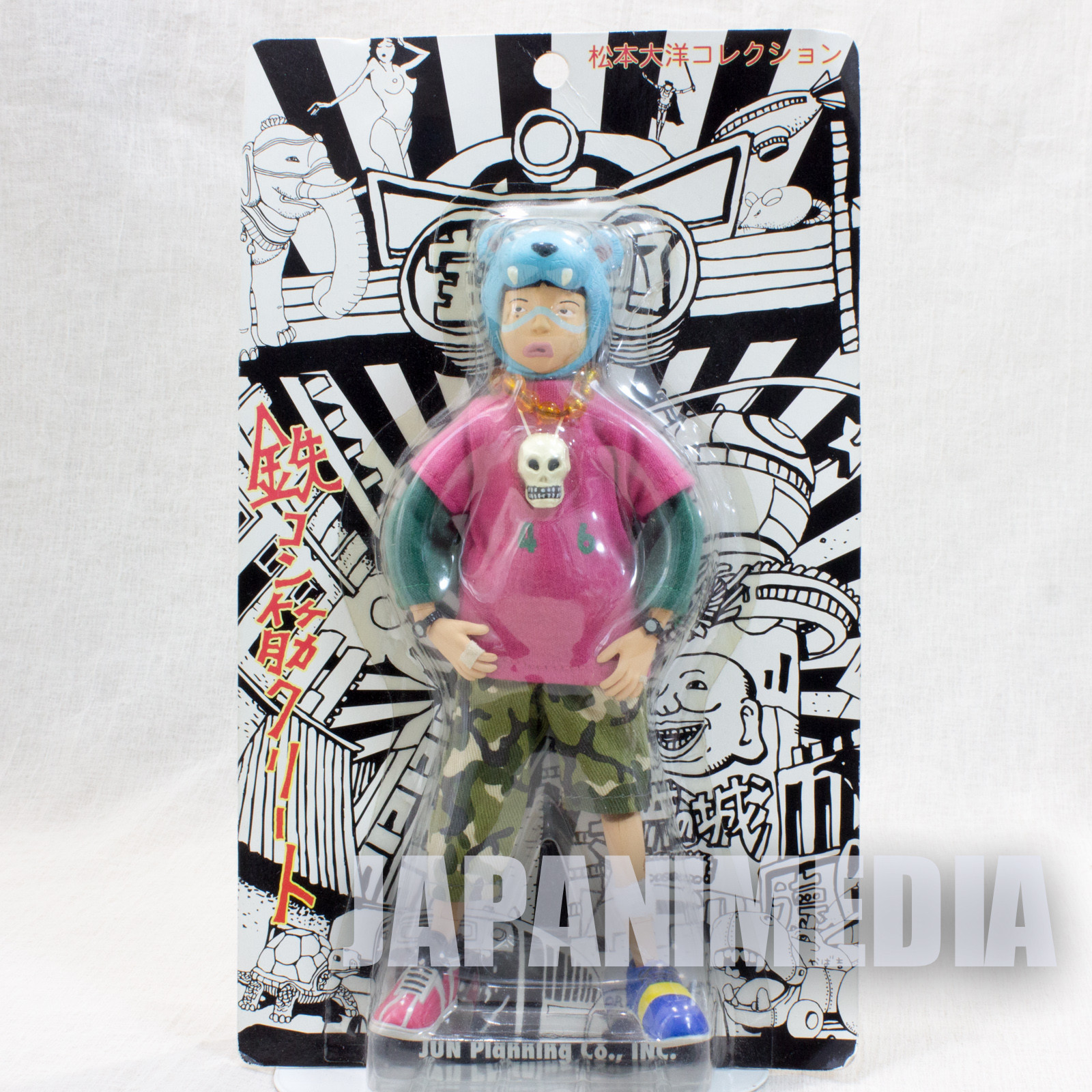 Tekkon Kinkreet SHIRO Matsumoto Taiyo Action Figure 2nd ver. Jun Planning JAPAN