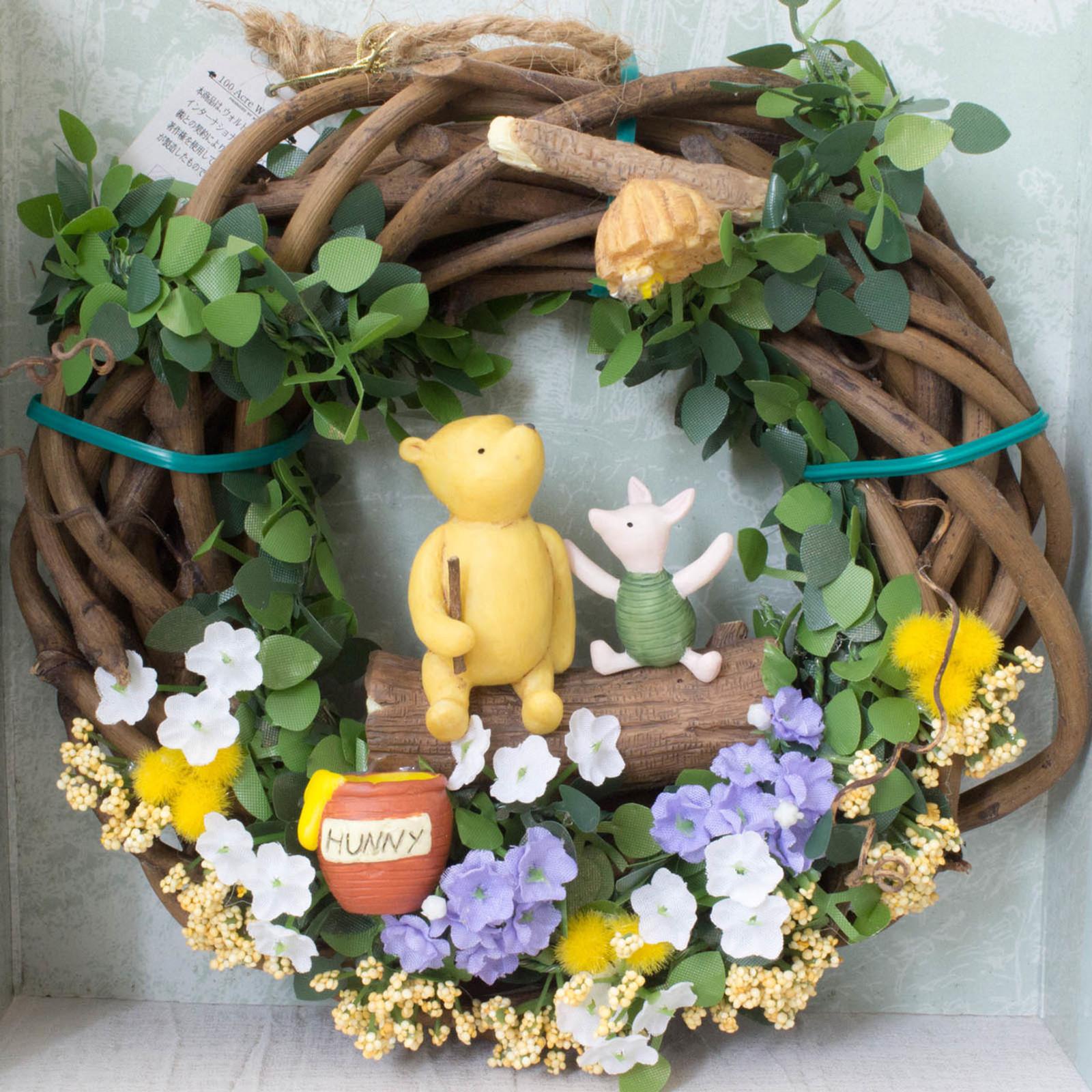RARE!! Winnie the Pooh Classic Pooh & Piglet Mini Figure Wreath Benelic JAPAN