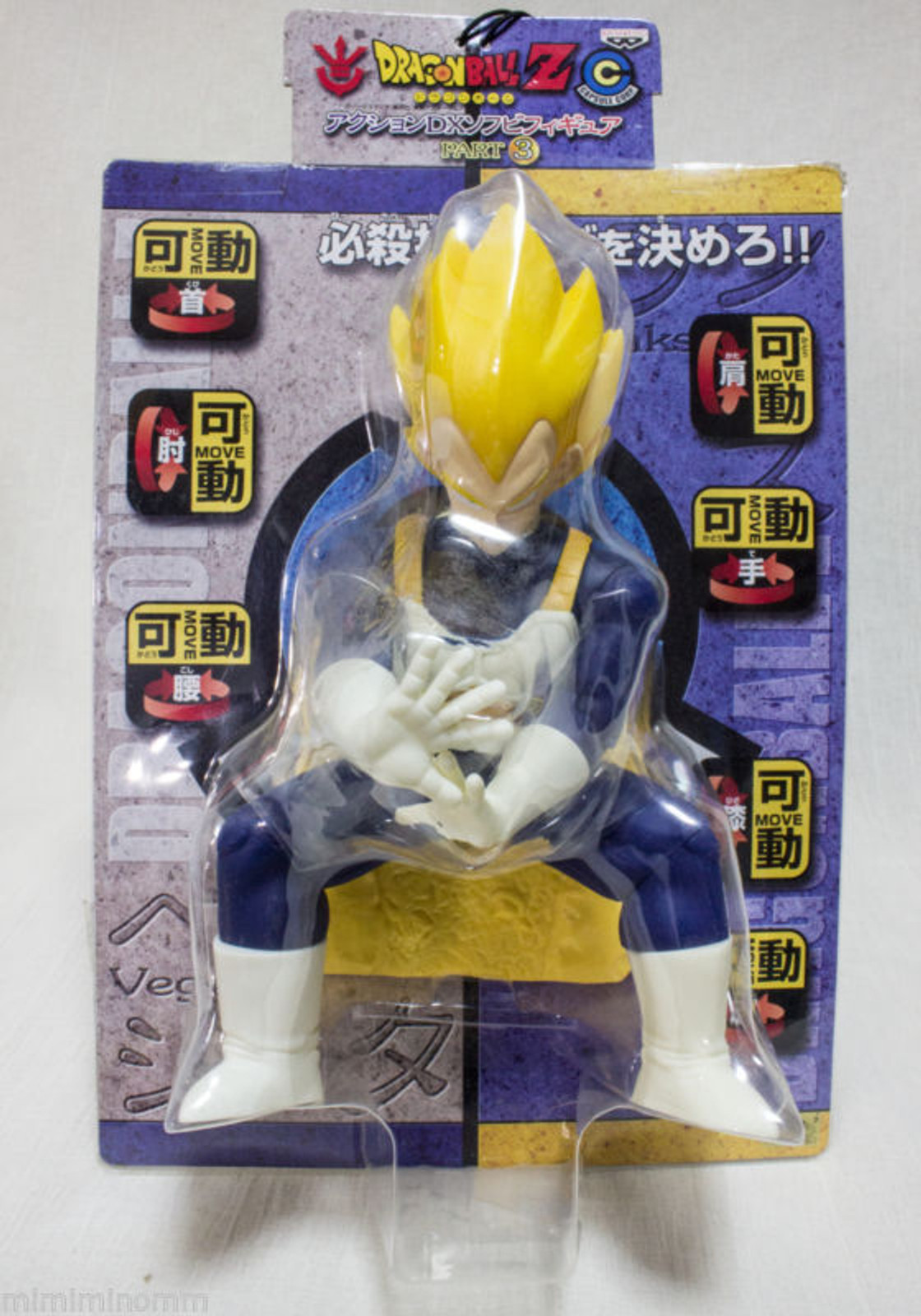 Dragon Ball Z Vegeta Action DX Sofubi Figure 3 Banpresto JAPAN ANIME MANGA