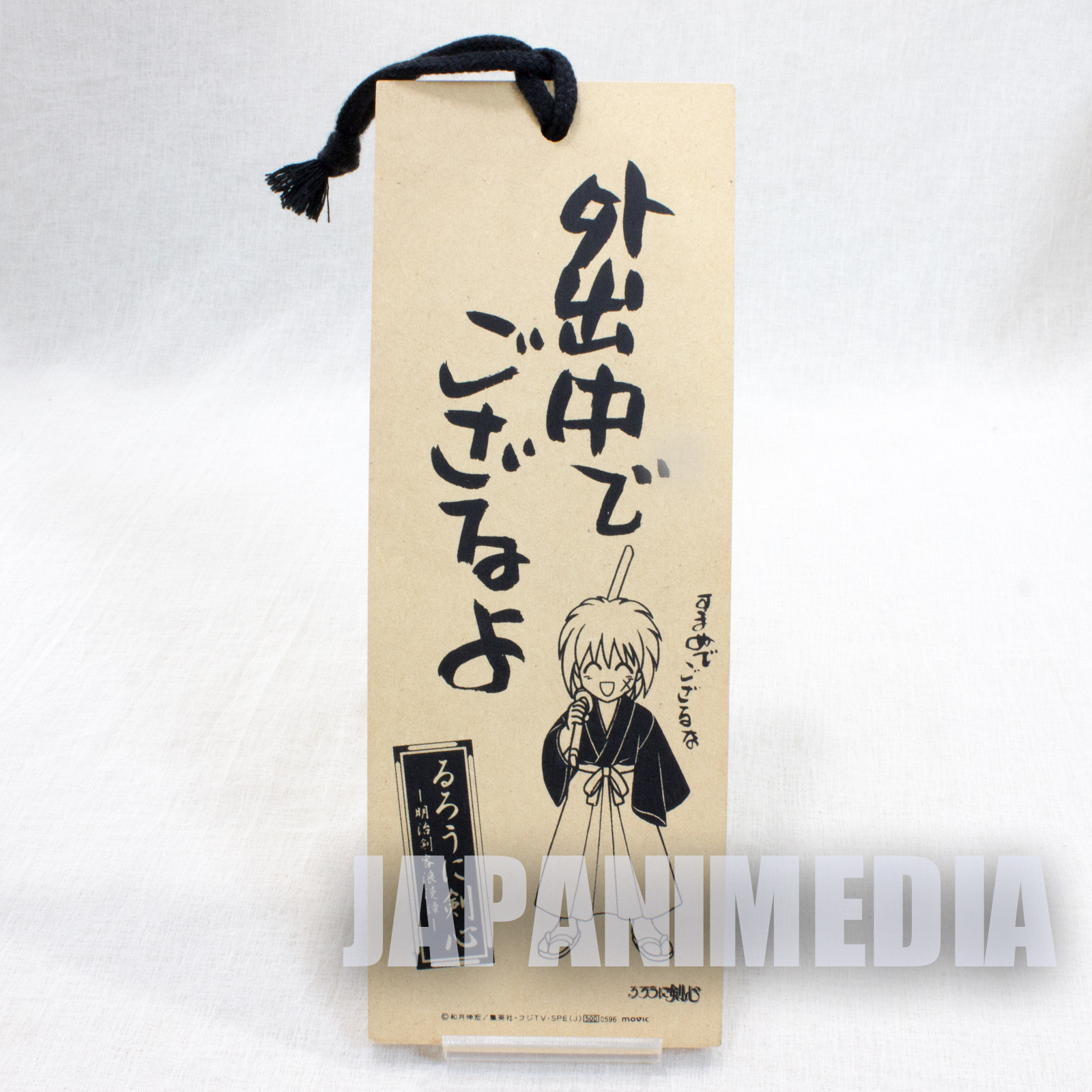 RARE! Rurouni Kenshin Door Knob Message Wooden Plate Hanger JAPAN ANIME