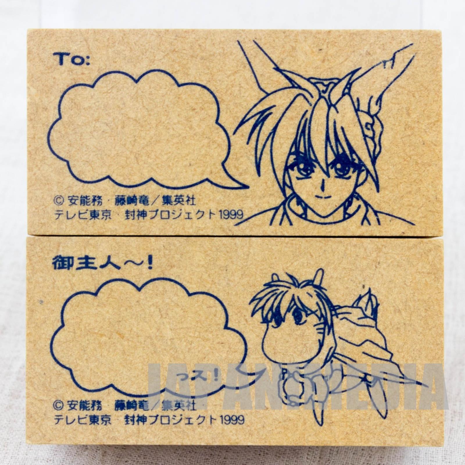 Senkaiden Hoshin Engi Taikobo & Sibuxiang Stamp Set Movic JAPAN ANIME MANGA