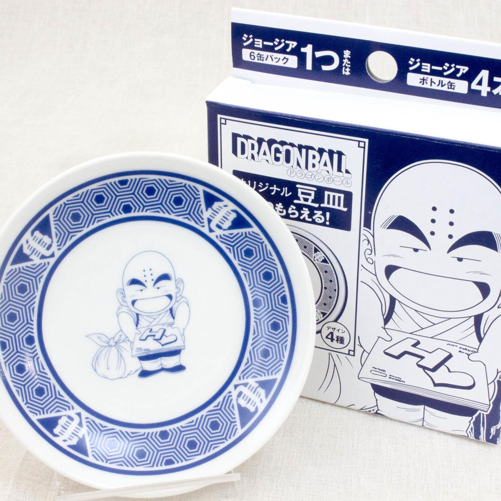 Dragon Ball Small Plate Dish Krillin JAPAN GEORGIA ANIME1