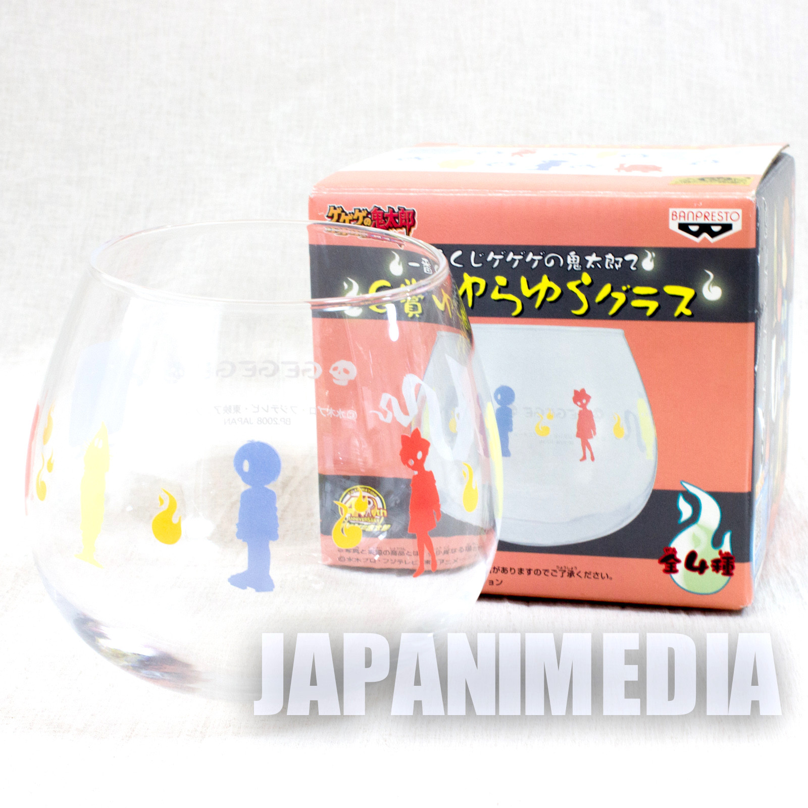 Gegege no Kitaro Yokai Team Yura-Yura Swing Glass JAPAN ANIME