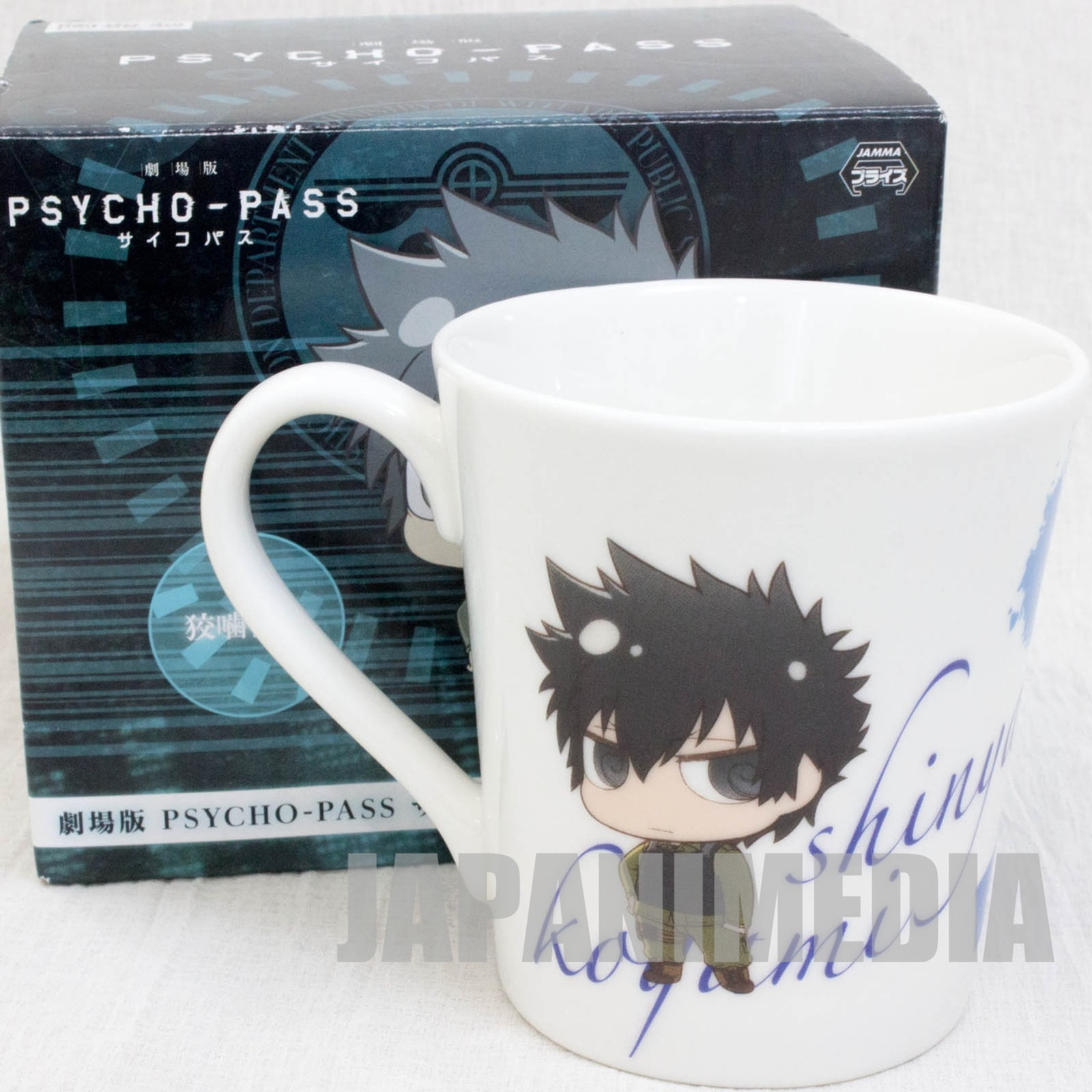 Psycho-Pass Movie Shinya Kogami Mug SEGA JAPAN ANIME MANGA