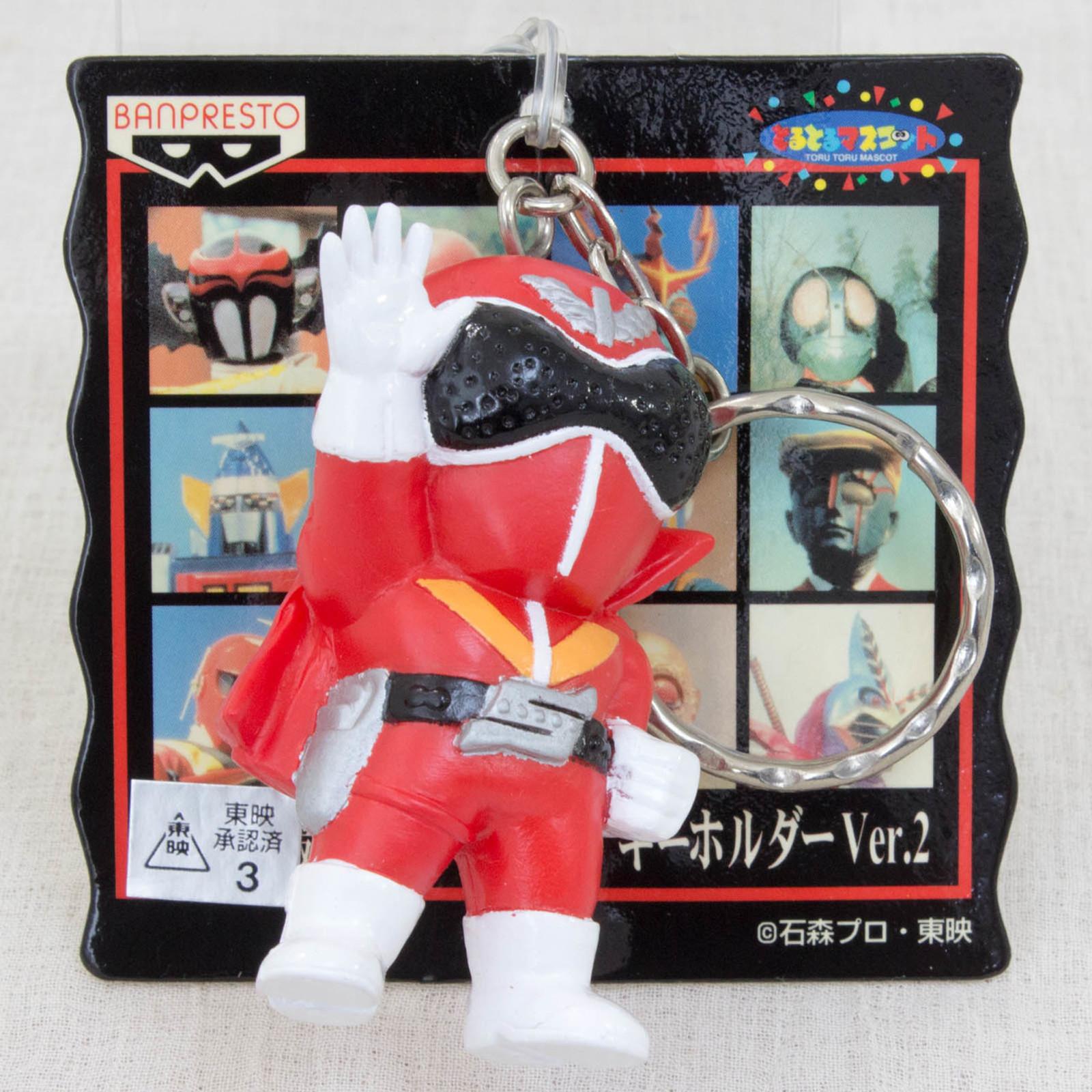 Goranger Red Akaranger Figure Keychain Banpresto JAPAN ANIME MANGA TOKUSATSU