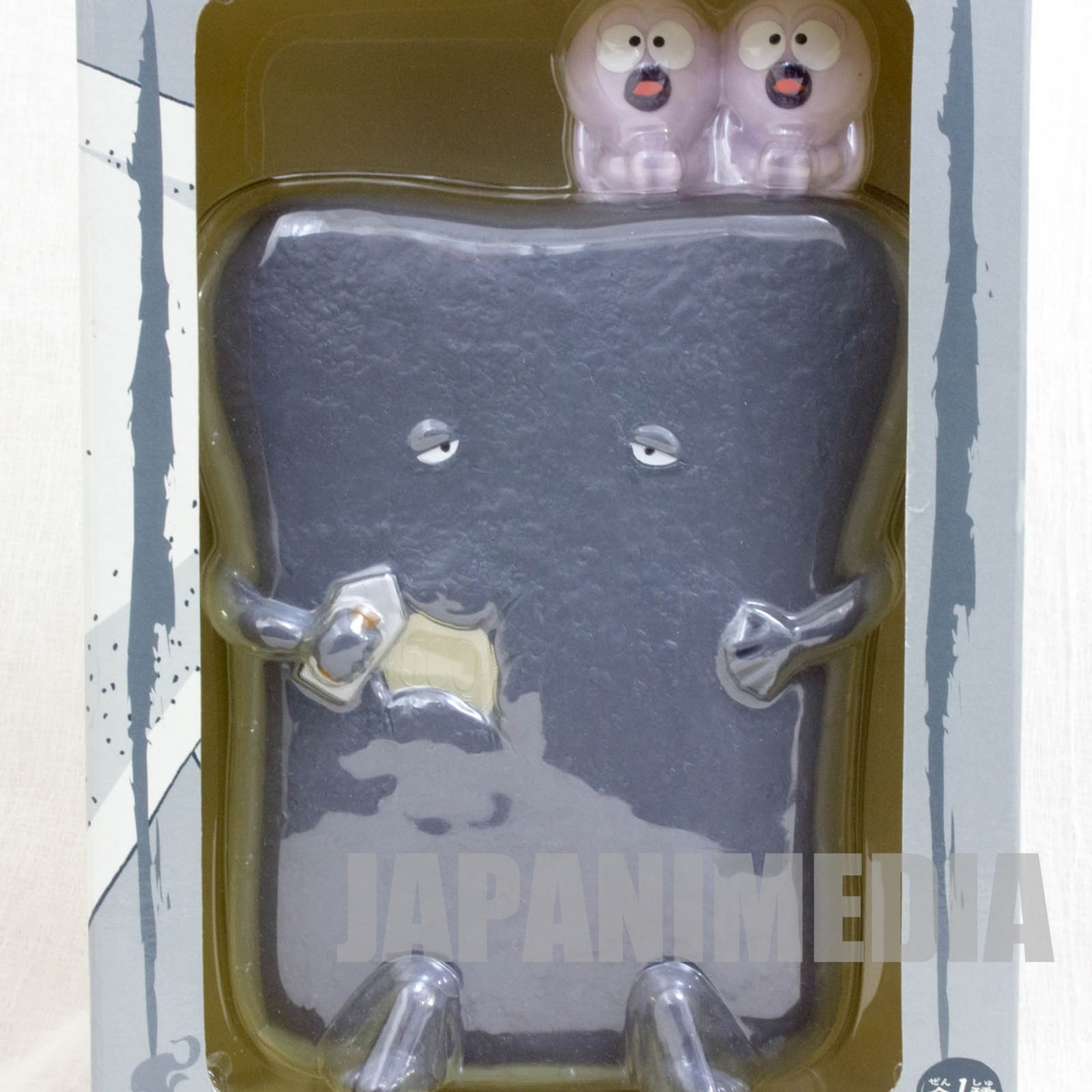 Gegege no Kitaro Nurikabe Coin Bank Figure Banpresto JAPAN ANIME