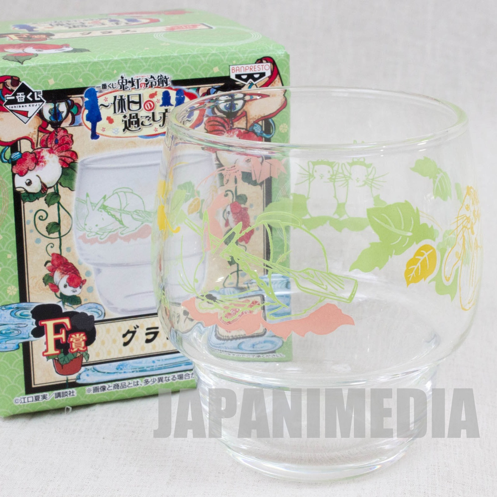 Hozuki no Reitetsu Glass Karashi Rabbit Ver. Banpresto JAPAN ANIME MANGA