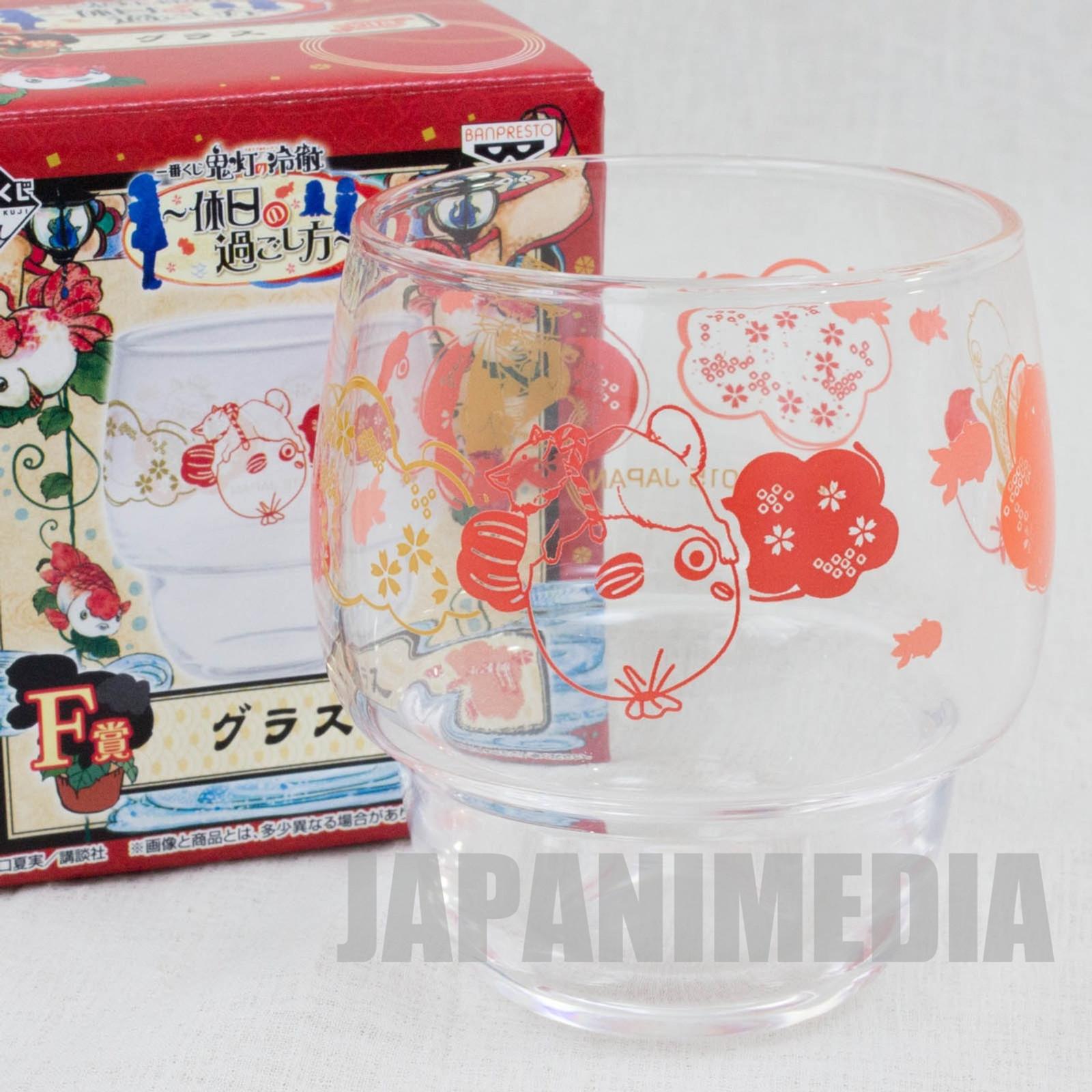 Hozuki no Reitetsu Glass Shiro Kingyo Sou Ver. Banpresto JAPAN ANIME MANGA