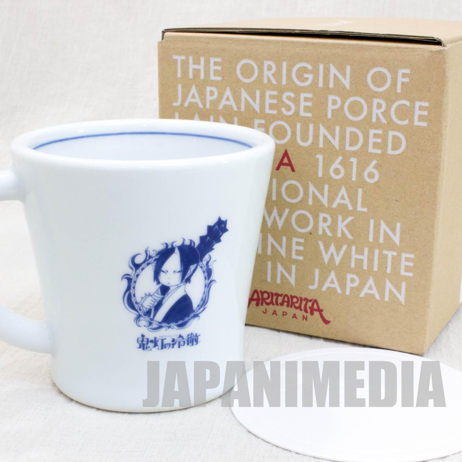 RARE! Hozuki no Reitetsu Smooth Mug Aritarita Arita Ware JAPAN