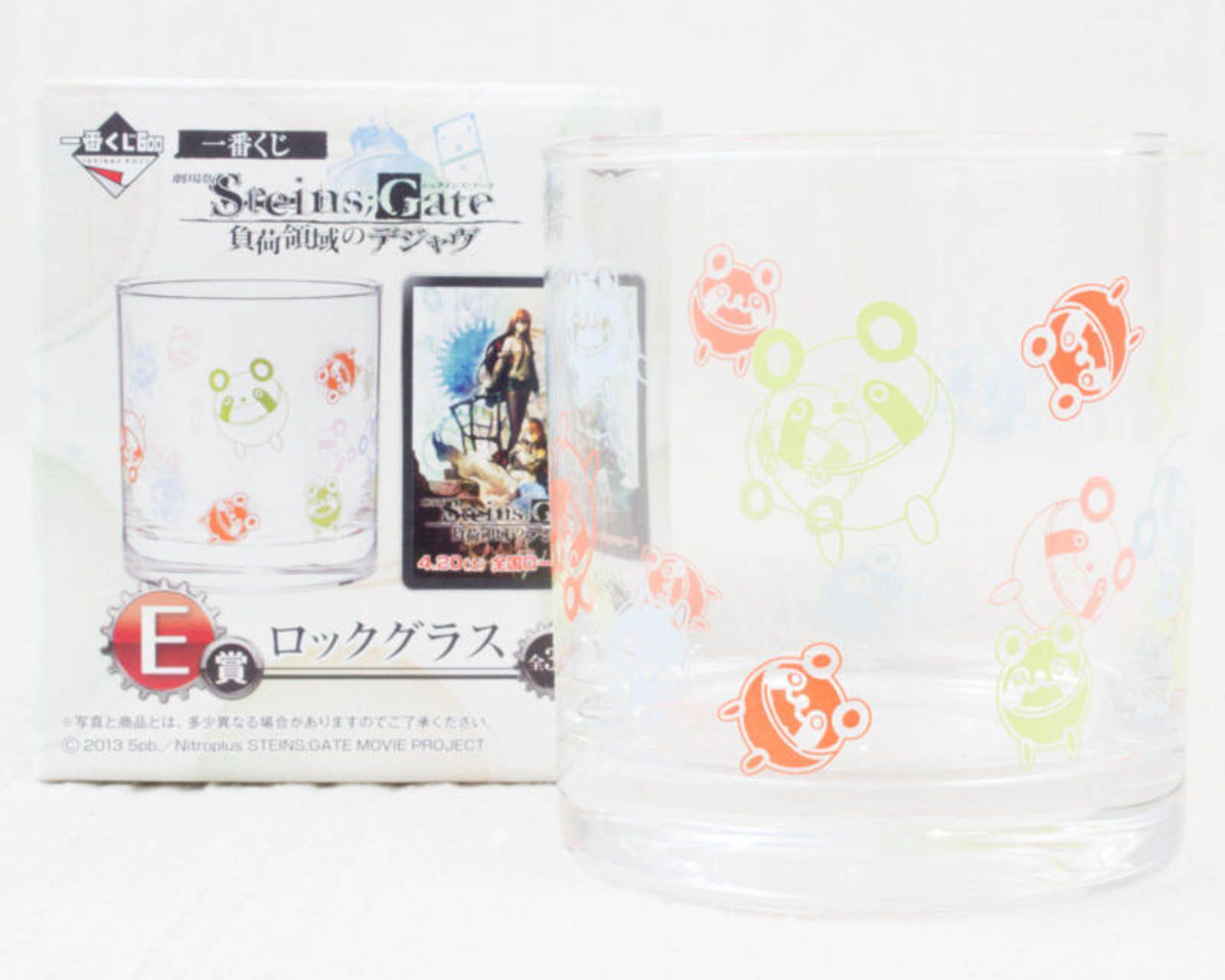 Steins ; Gate Rock Glass Upa Panda Banpresto JAPAN ANIME MANGA
