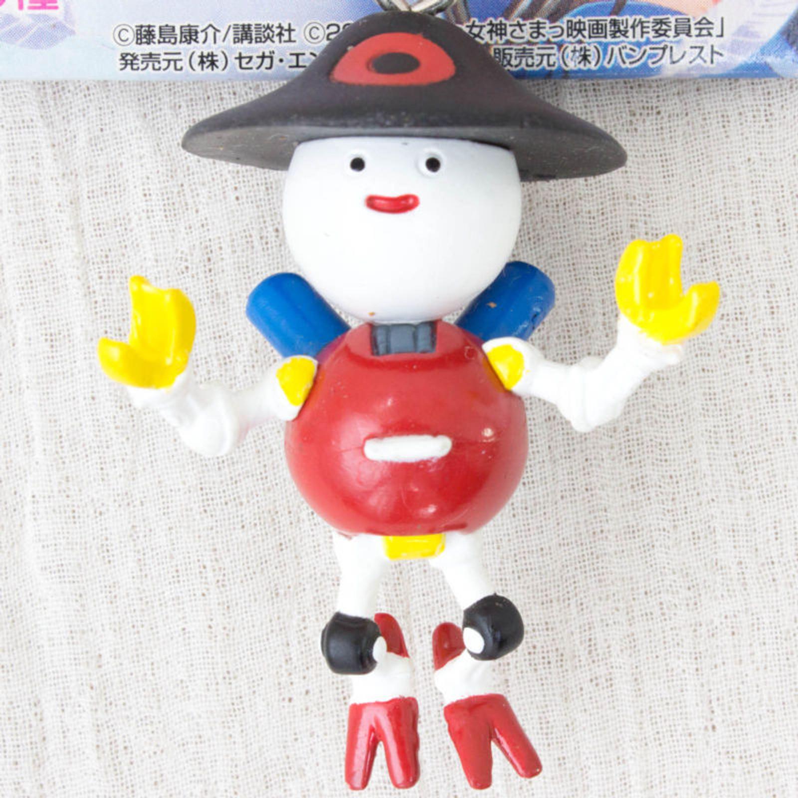 Ah! My Goddess Banpei Kun Figure Key Chain Banpresto JAPAN ANIME MANGA