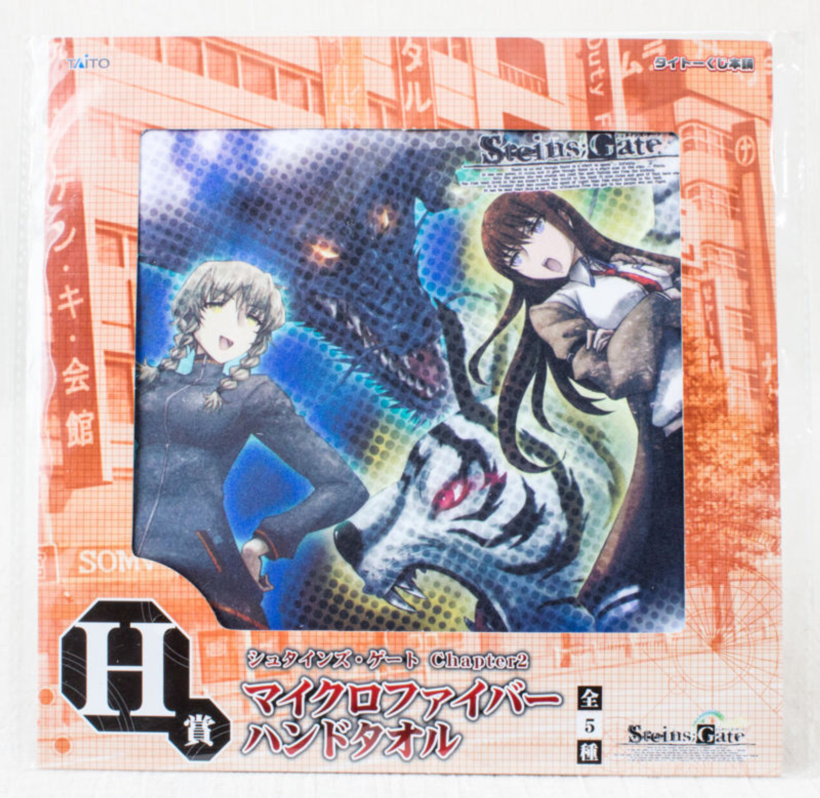 Steins ; Gate Suzuha & Kurisu Micro Fiber Hand Towel Taito Kuji JAPAN ANIME 2