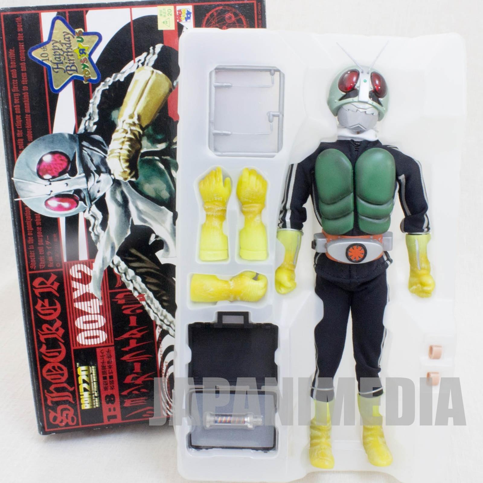 Kamen Rider RAH 220 Figure Medicom Toy JAPAN ANIME KAMEN