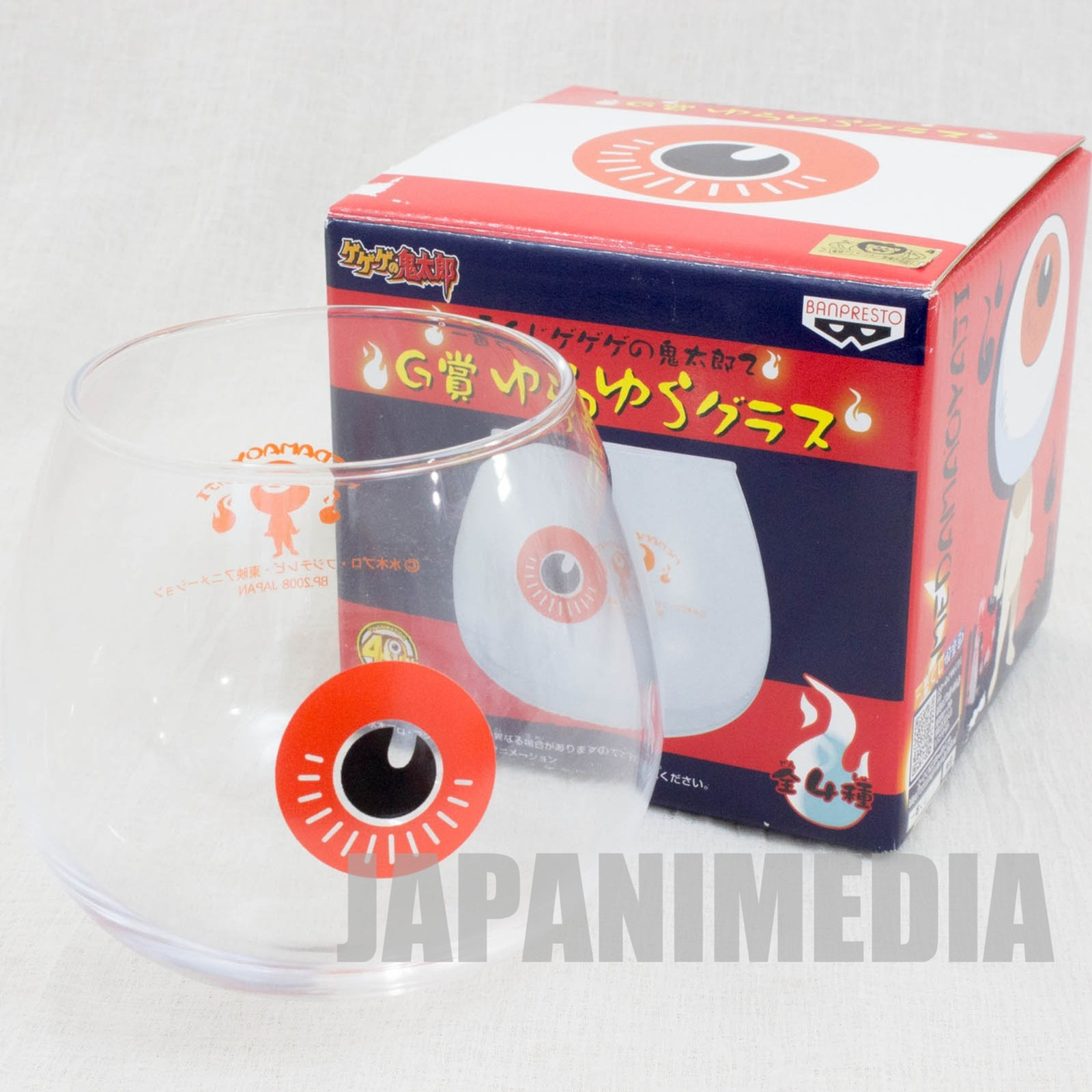 Gegege no Kitaro Medama Oyaji Yura-Yura Swing Glass JAPAN ANIME