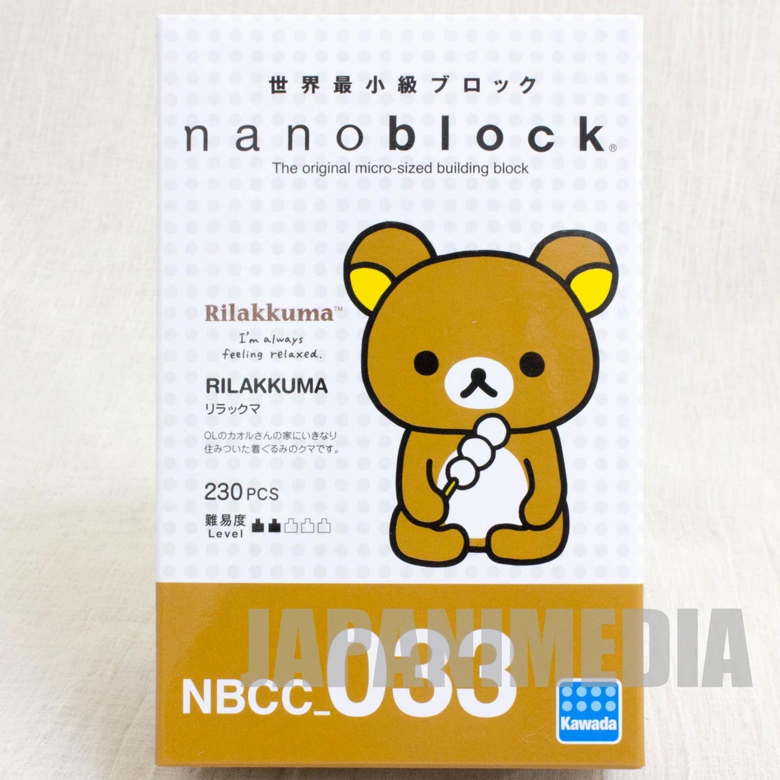 Rilakkuma NBC-033 Kawada Nanoblock Nano Block JAPAN TOY