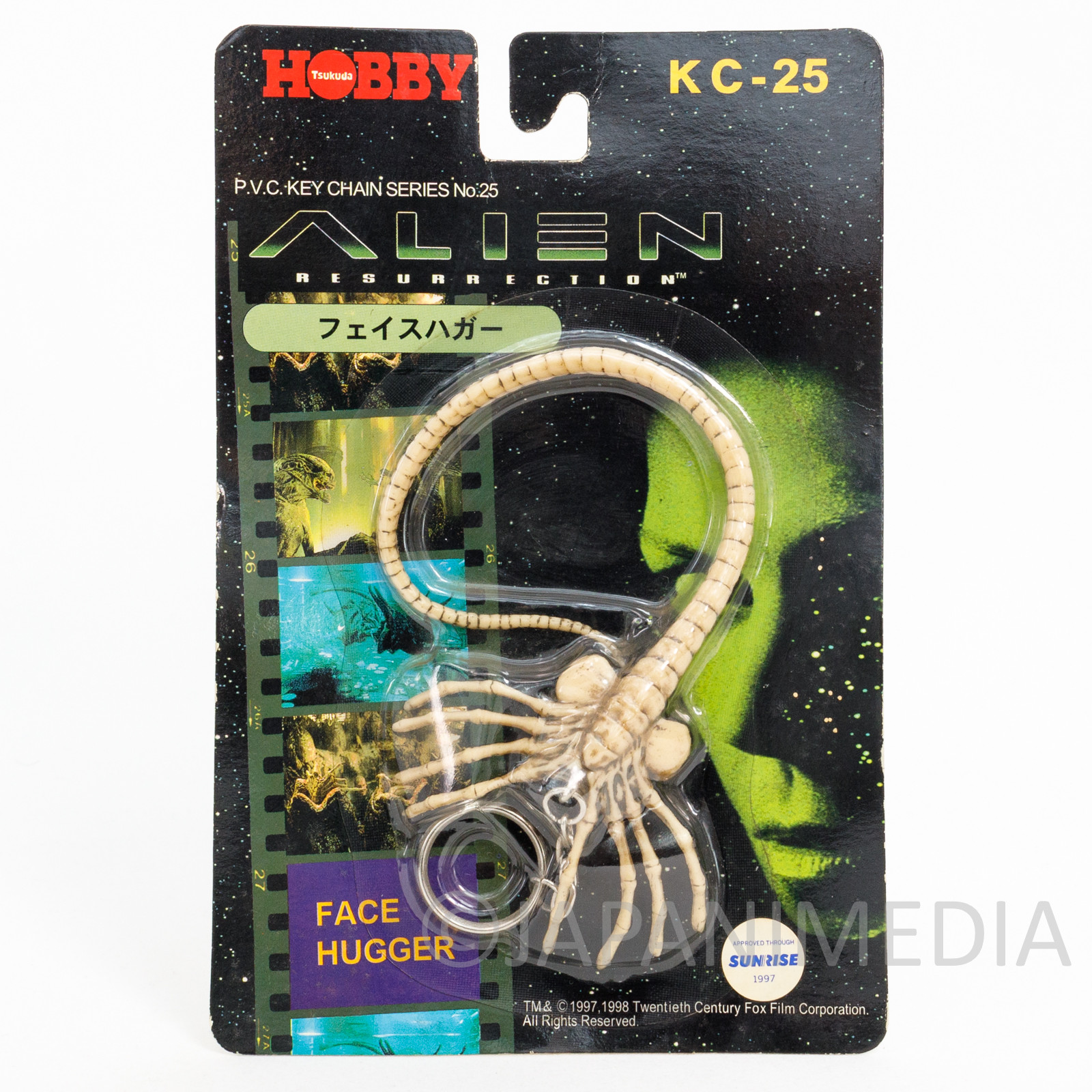 ALIEN Resurrestion Face Hugger Figure Key Chain Tsukuda Hobby KC-25