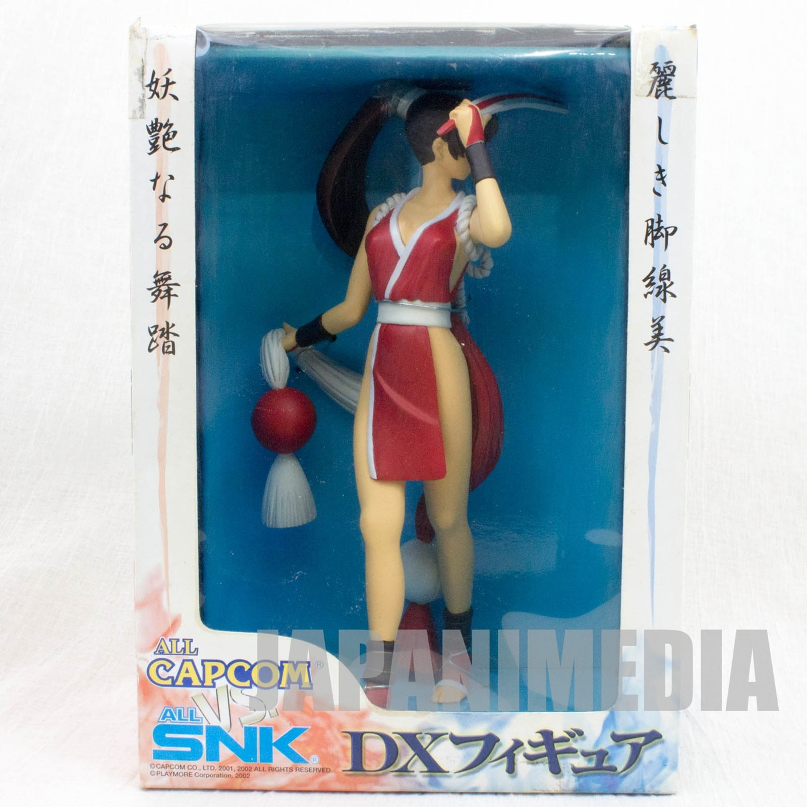 The King of Fighters Mai Shiranui DX Figure Banpresto Capcom SNK JAPAN