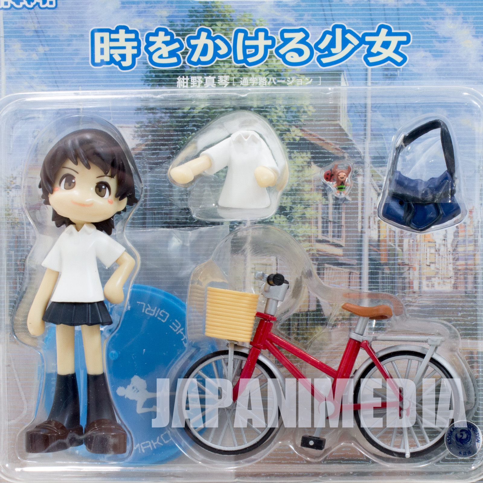 The Girl who Leapt Through Time Makoto Konno P:Chara Figure (Bicycle  ver.) JAPAN