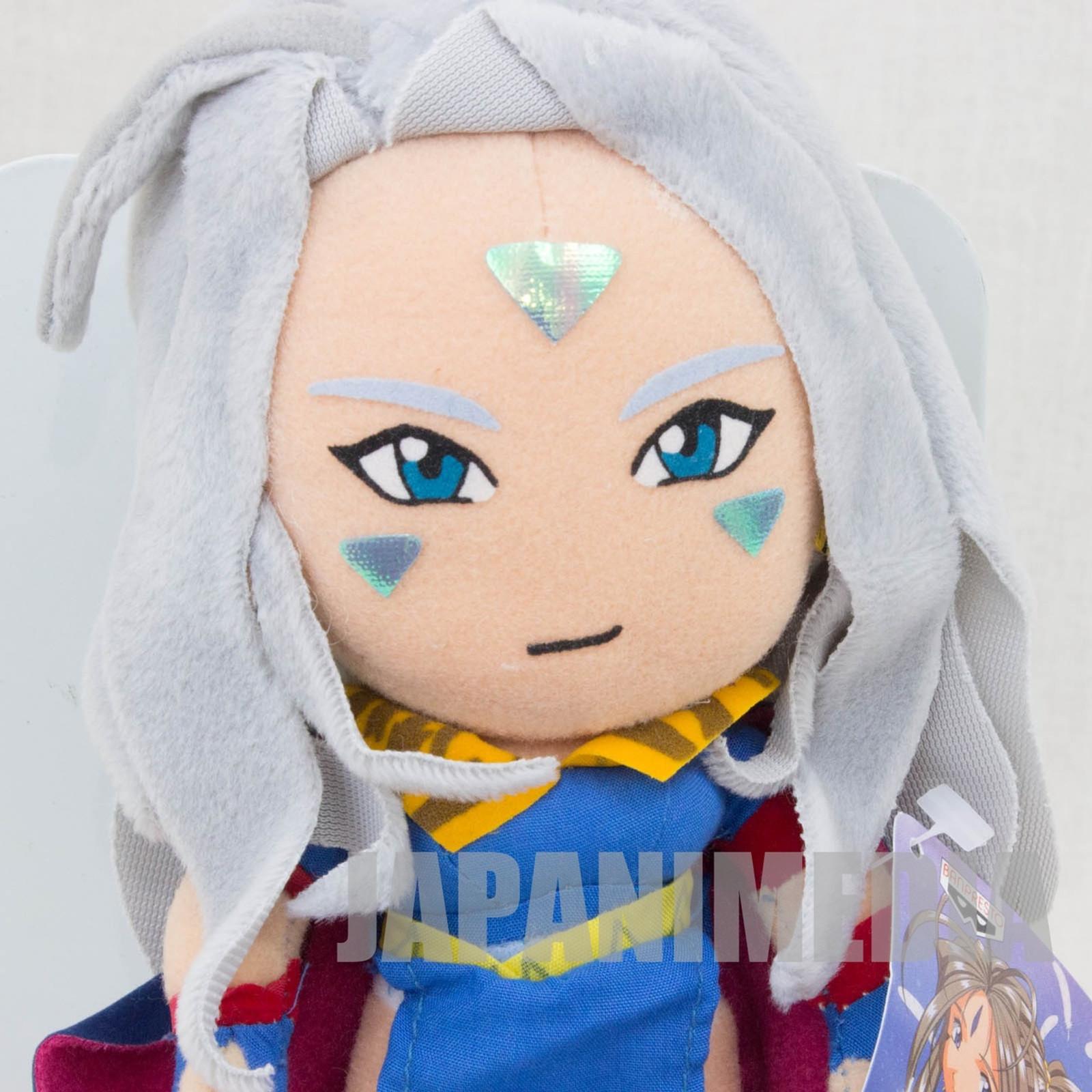 Ah! My Goddess URD Plush Doll Banpresto JAPAN ANIME MANGA