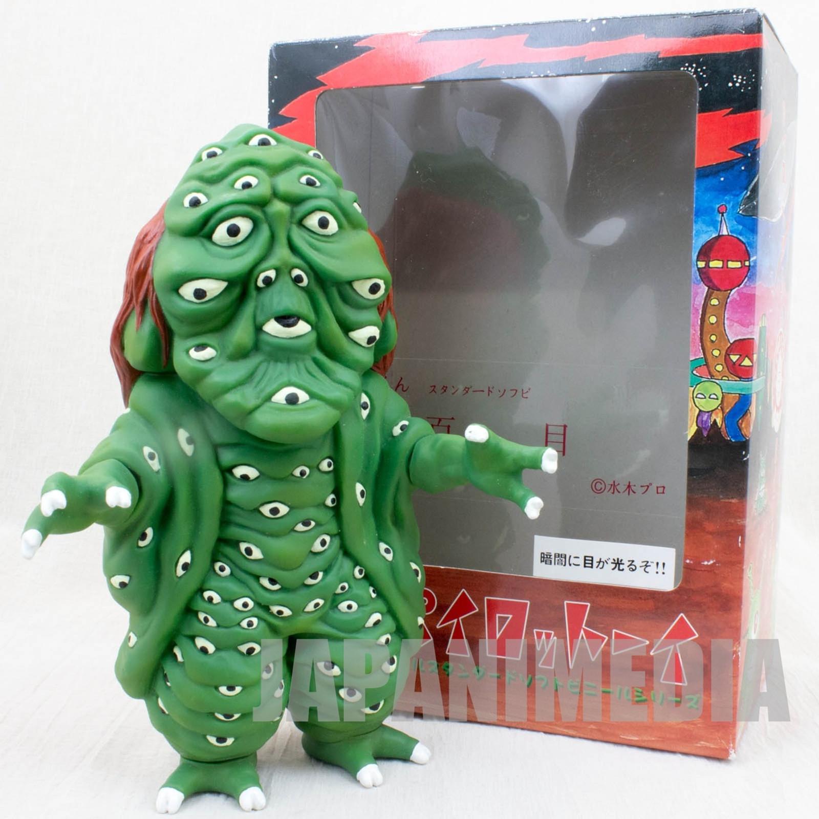 Akuma-kun Hyakume Soft Vinyl Figure Phosphorescence Eyes Shigeru Mizuki JAPAN