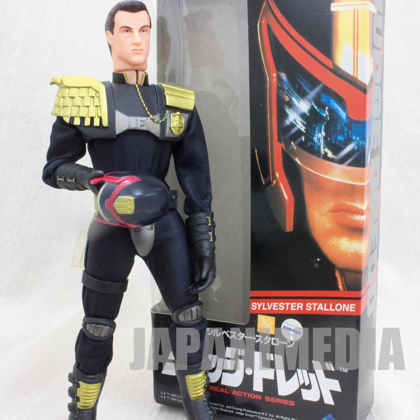 Judge Dredd Real Action Sries Figure Medicom Sylvester Stallone JAPAN