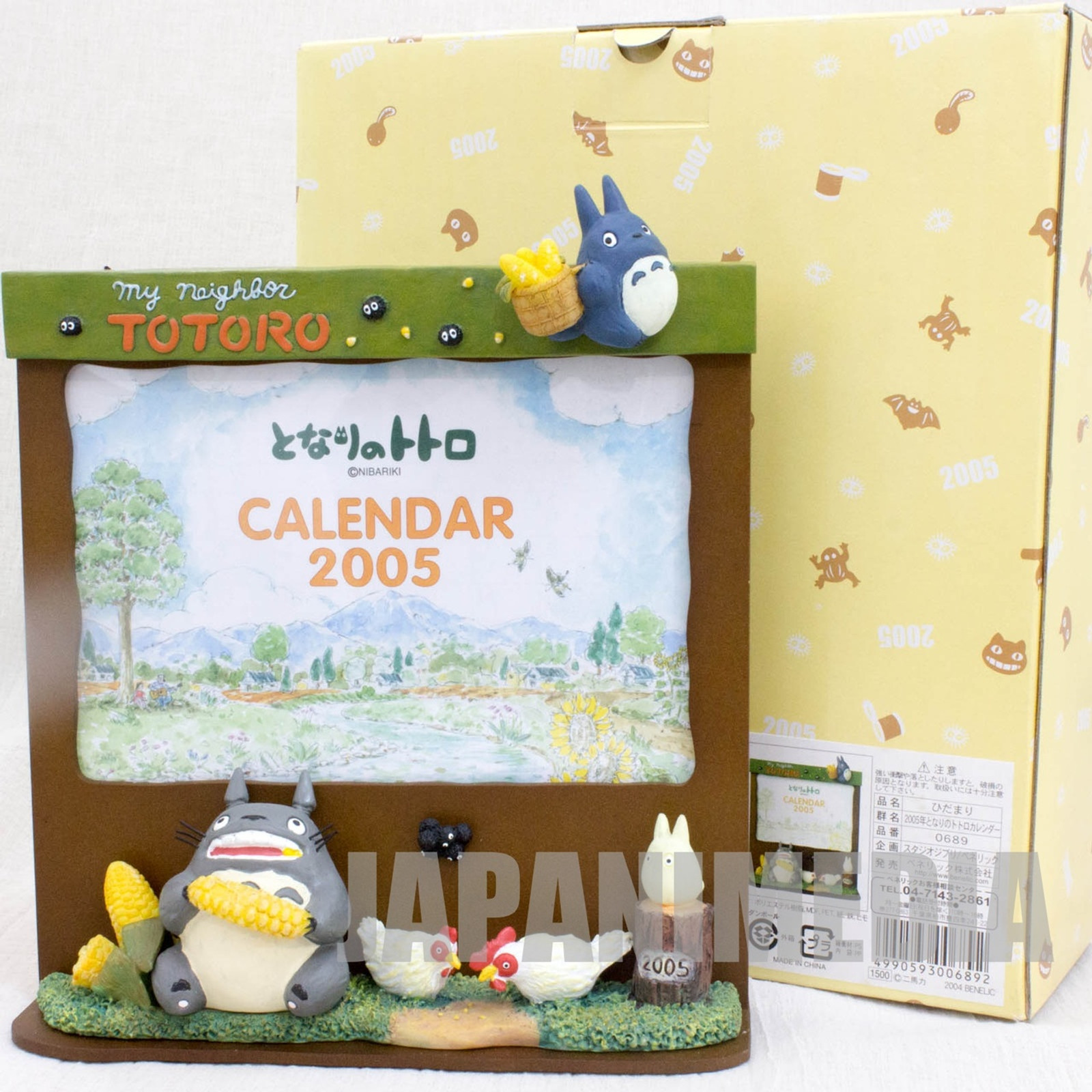 My Neighbor Totoro Calendar 2005 Photo Frame Nibariki Ghibli JAPAN ANIME MANGA
