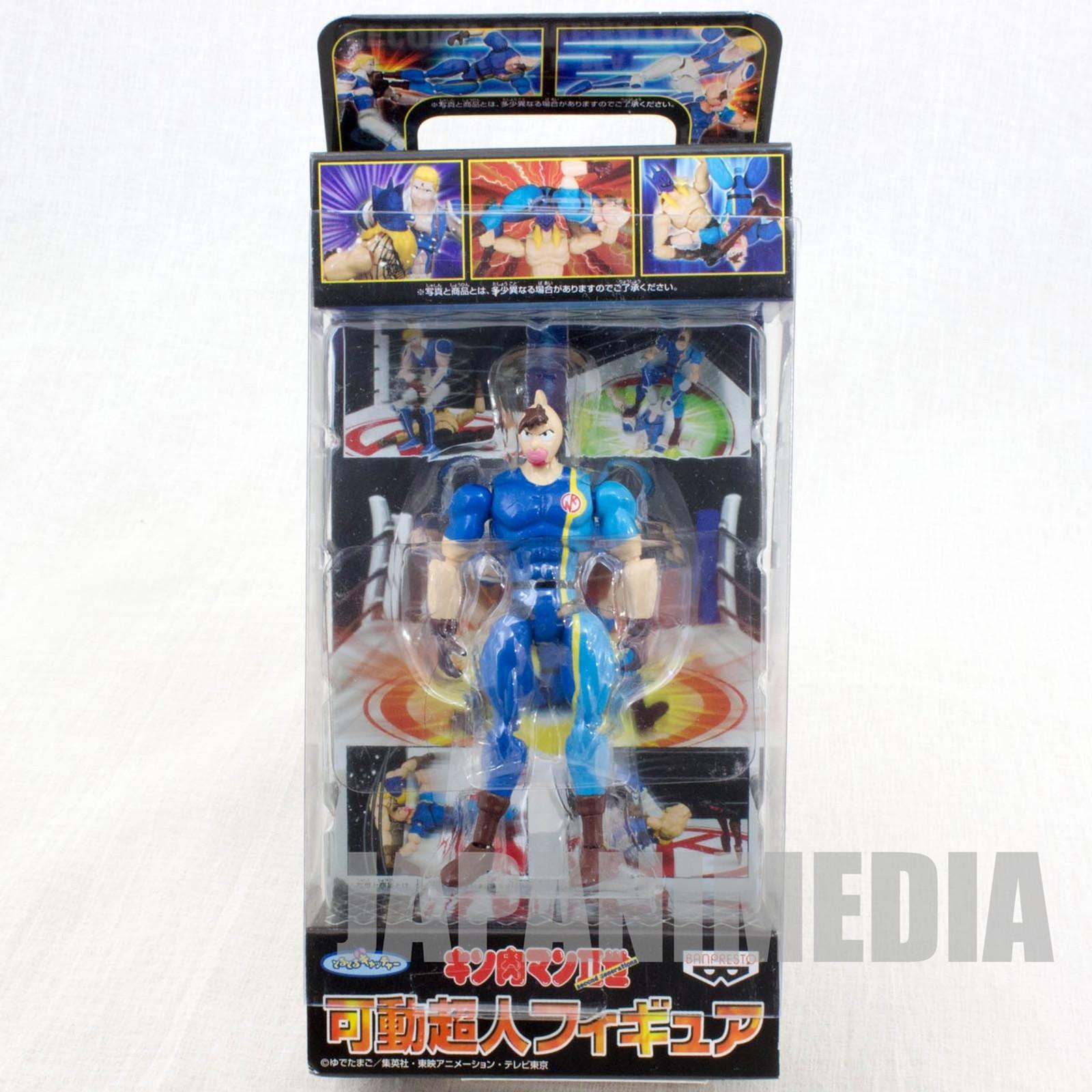 Kinnikuman 2nd Generations Kinniku Mantaro Action Figure JAPAN ANIME