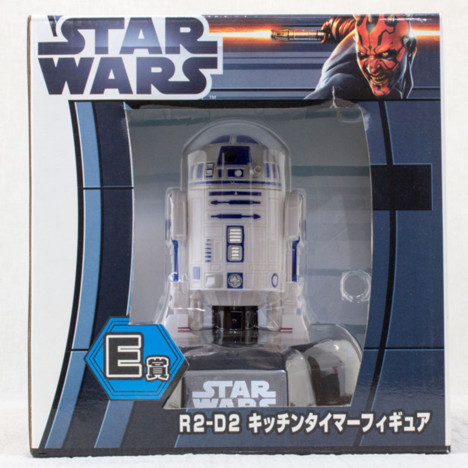 STAR WARS R2-D2 Kitchen Timer Figure Taito Kuji JAPAN MOVIE SF