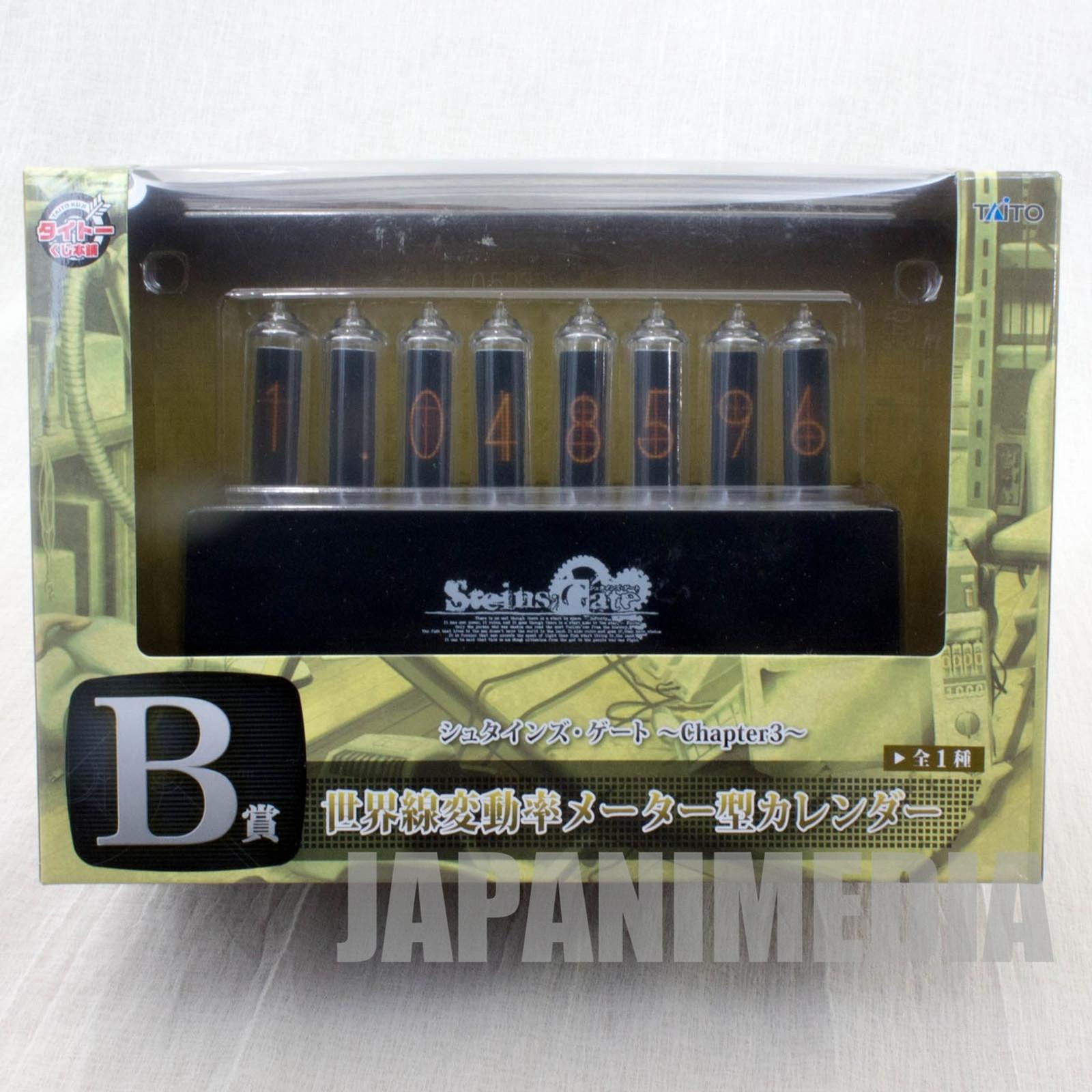 Steins ; Gate Divergence Meter Figure type Calendar Taito Kuji JAPAN ANIME MANGA