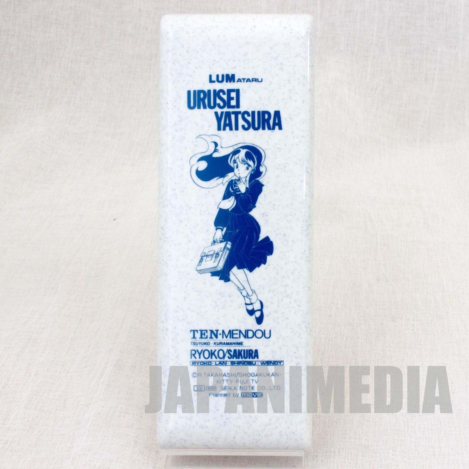 Retro RARE Urusei Yatsura LUM Plastic Pen Case JAPAN ANIME MANGA
