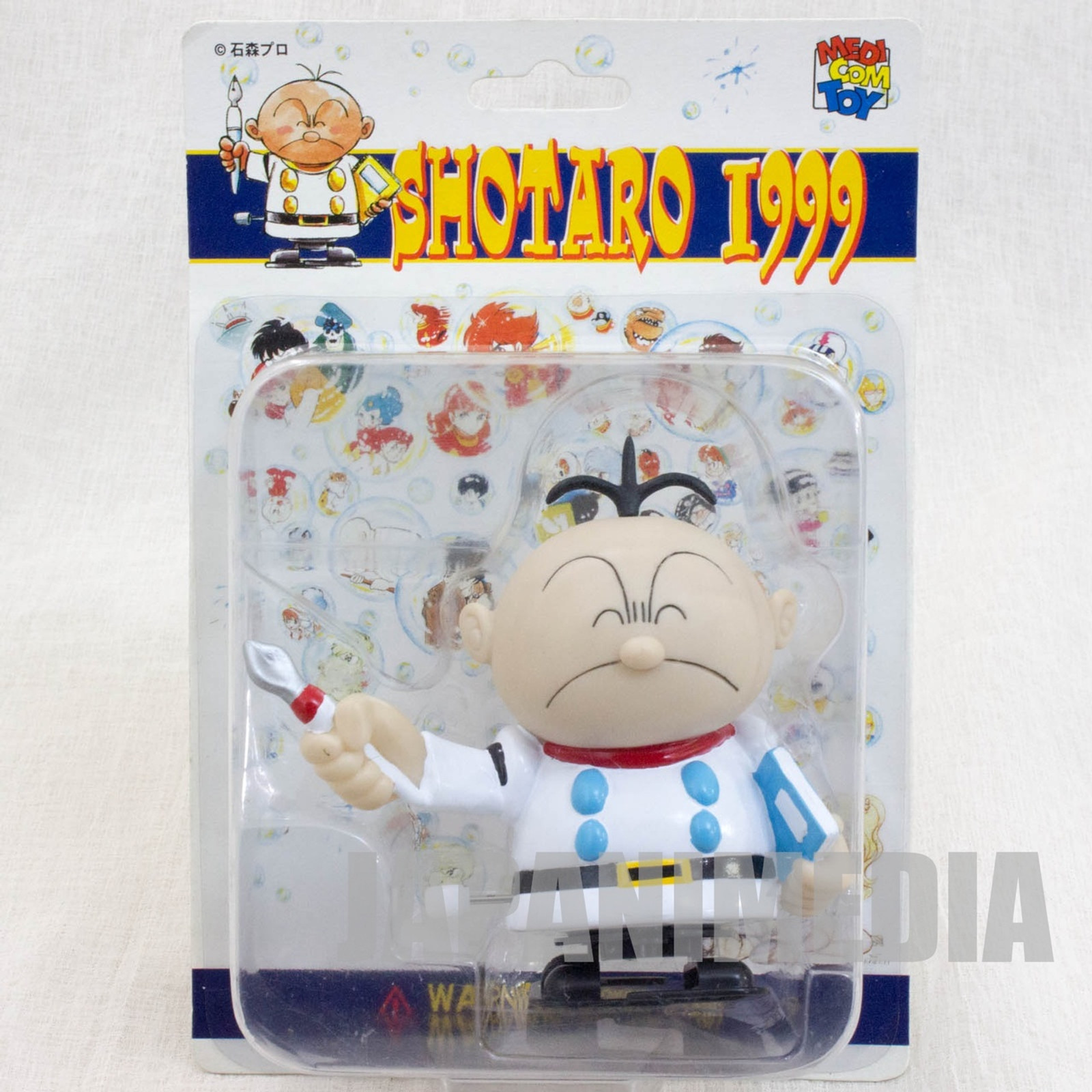 Ishinomori Shotaro Cyborg 009 Cosplay White Wind-up Figure Medicom Toy JAPAN