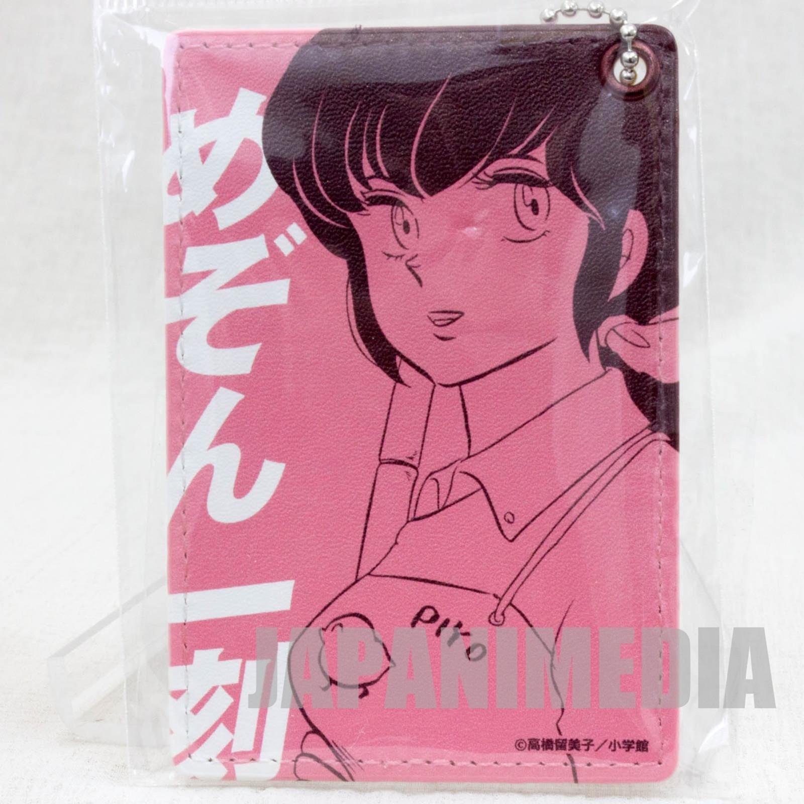 Maison Ikkoku Kyoko Otonashi Pass Card Case Holder JAPAN ANIME MANGA 1
