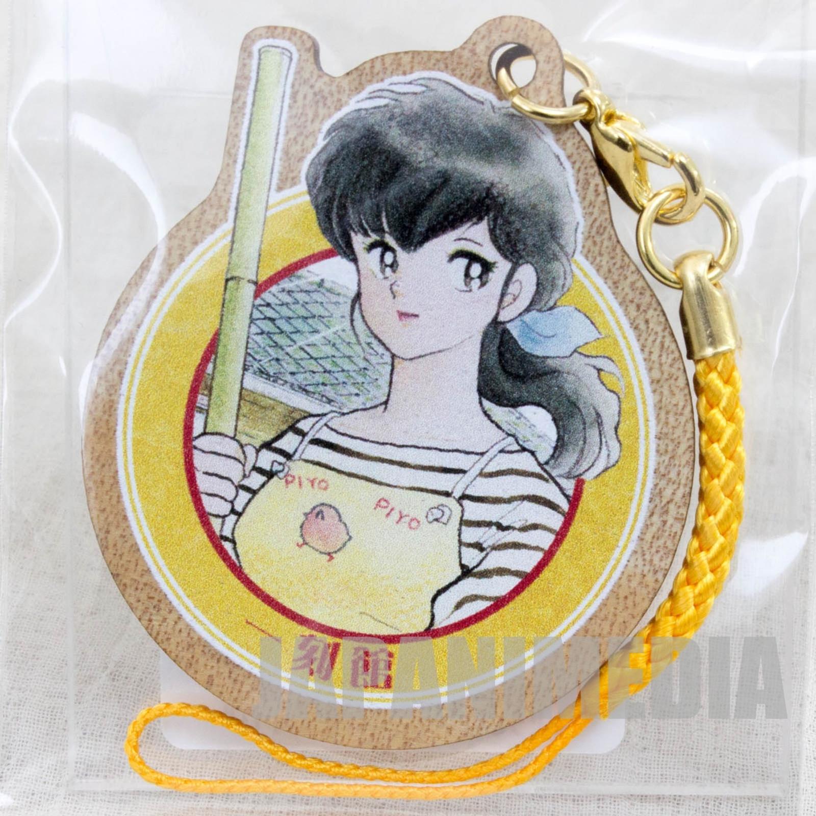 Maison Ikkoku Kyoko Otonashi Wooden Mascot Charm Strap JAPAN ANIME MANGA 2