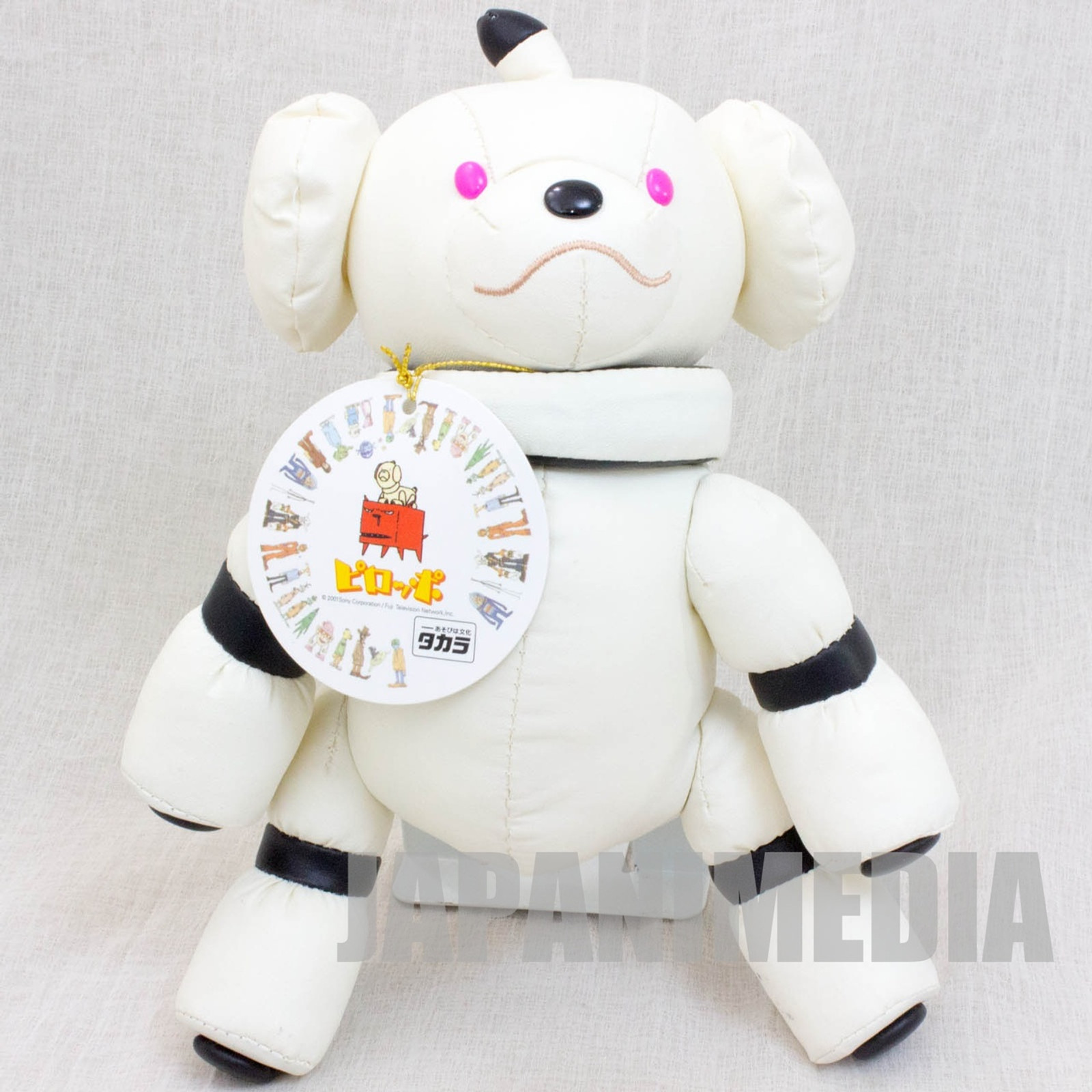 "AIBO Latte Piroppo 8"" Plush Doll Figure Official Goods JAPAN TAKARA"
