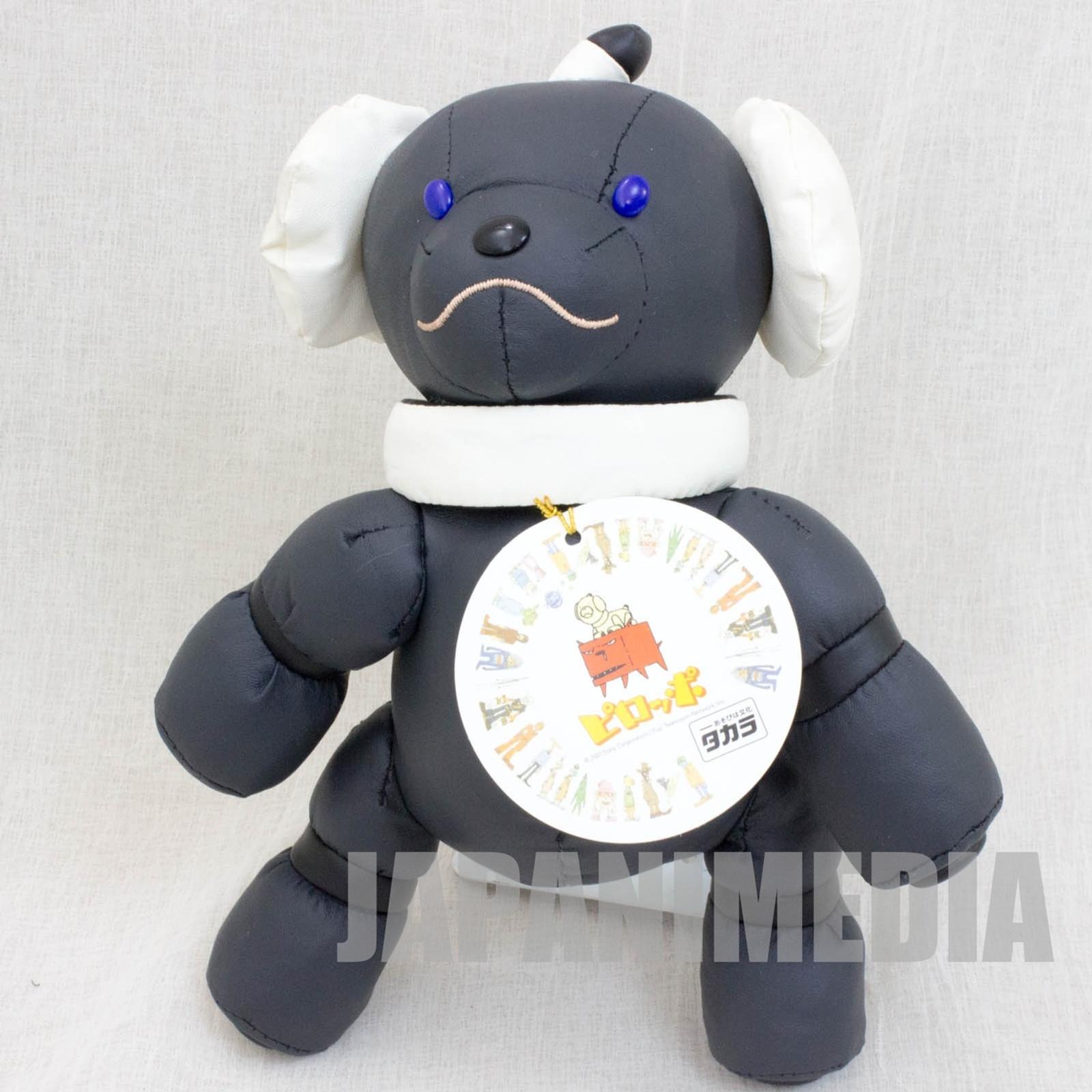 "AIBO Macaroon Piroppo 8"" Plush Doll Figure Official Goods JAPAN TAKARA"