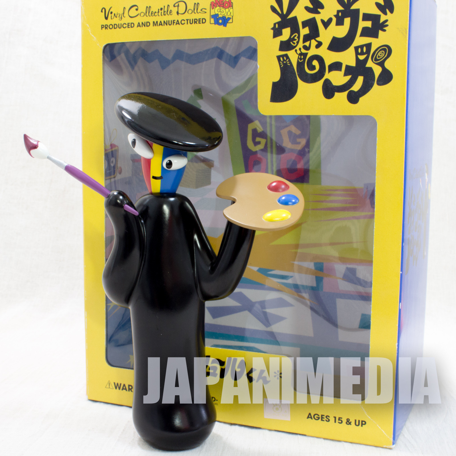 UgoUgo Luga Shuru Kun Surrealism Figure VCD Medicom Toy JAPAN ANIME MANGA