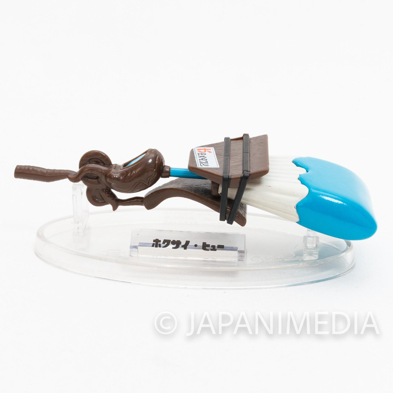 Splatoon 2 Octobrush Nouveau Weapon Figure Collection 2 JAPAN Nintendo Switch