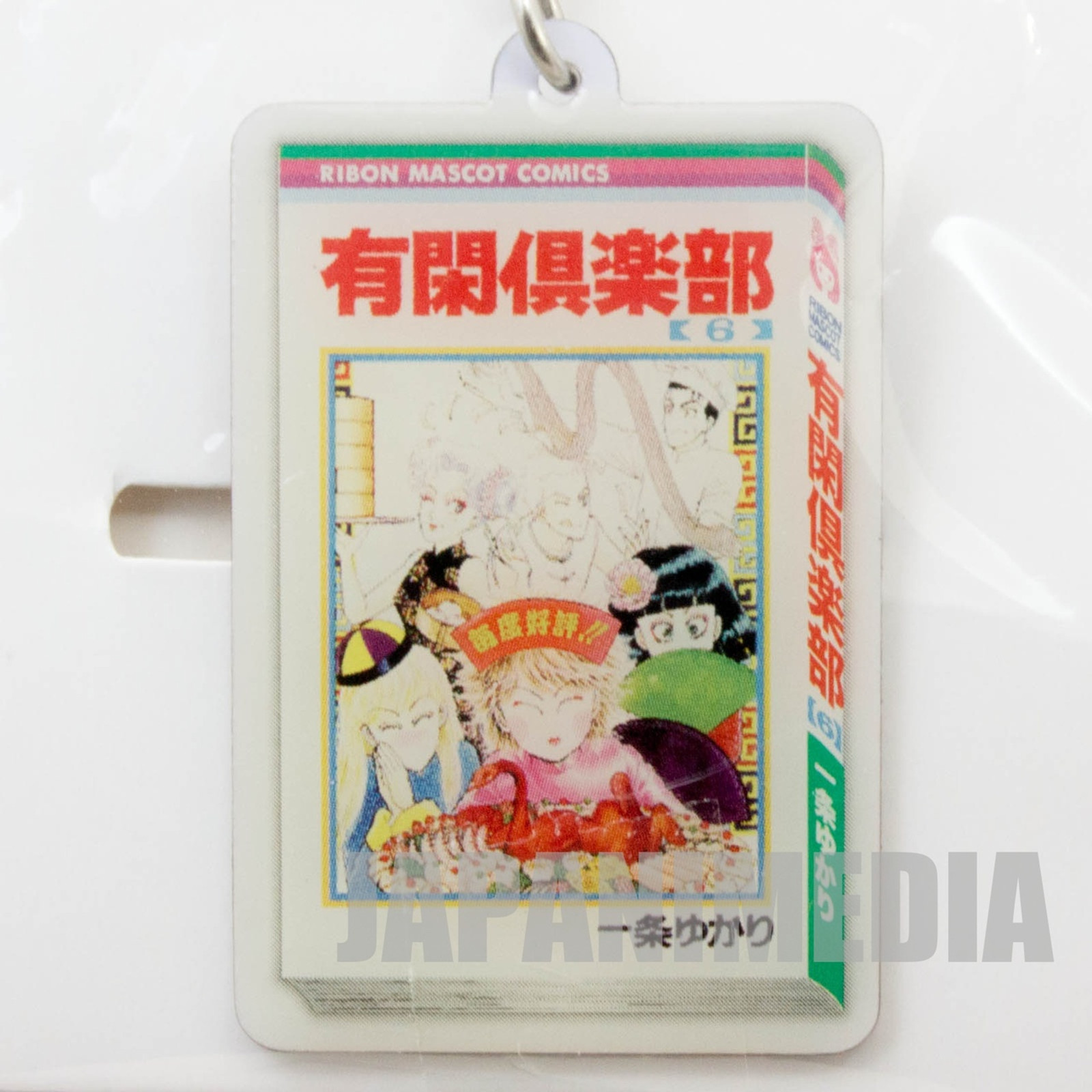 Yukan Club Vol.6 Manga Comics Type Metal Charm Strap JAPAN