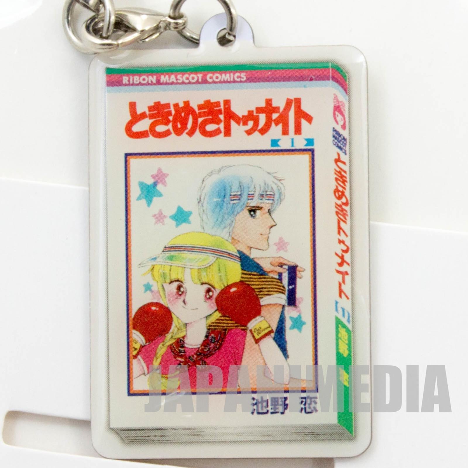 Tokimeki Tonight Vol.1 Manga Comics Type Metal Charm Strap JAPAN