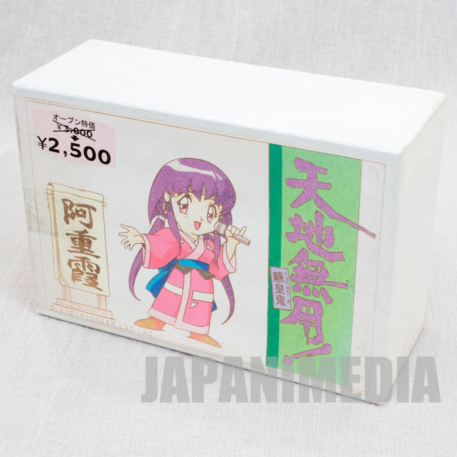 Tenchi Muyo! Ryo-ohki Ayeka Masaki Jurai Model Kit JAPAN ANIME MANGA