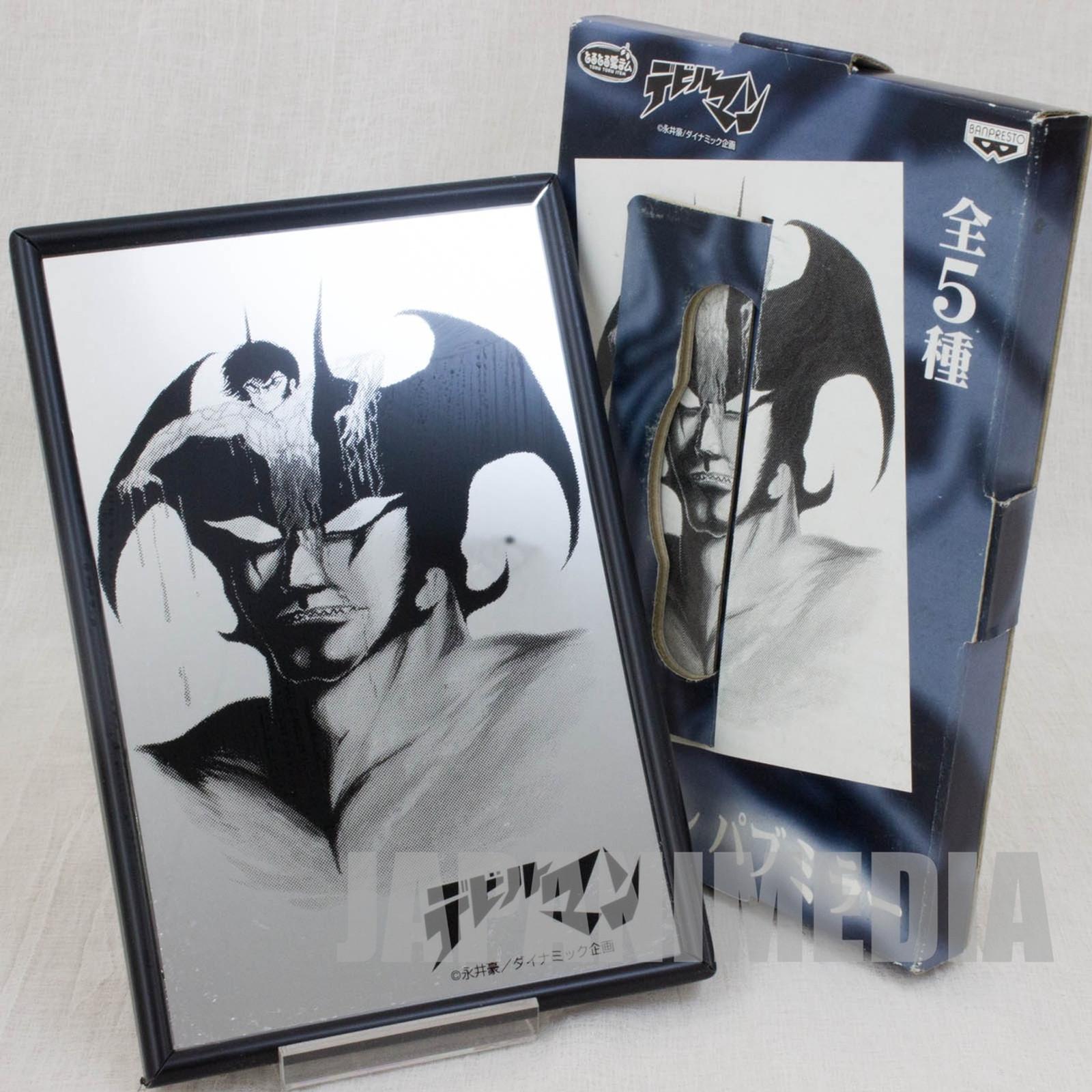 Devilman Desktop Picture Mirror Comic Ver. Go Nagai JAPAN ANIME MANGA 1