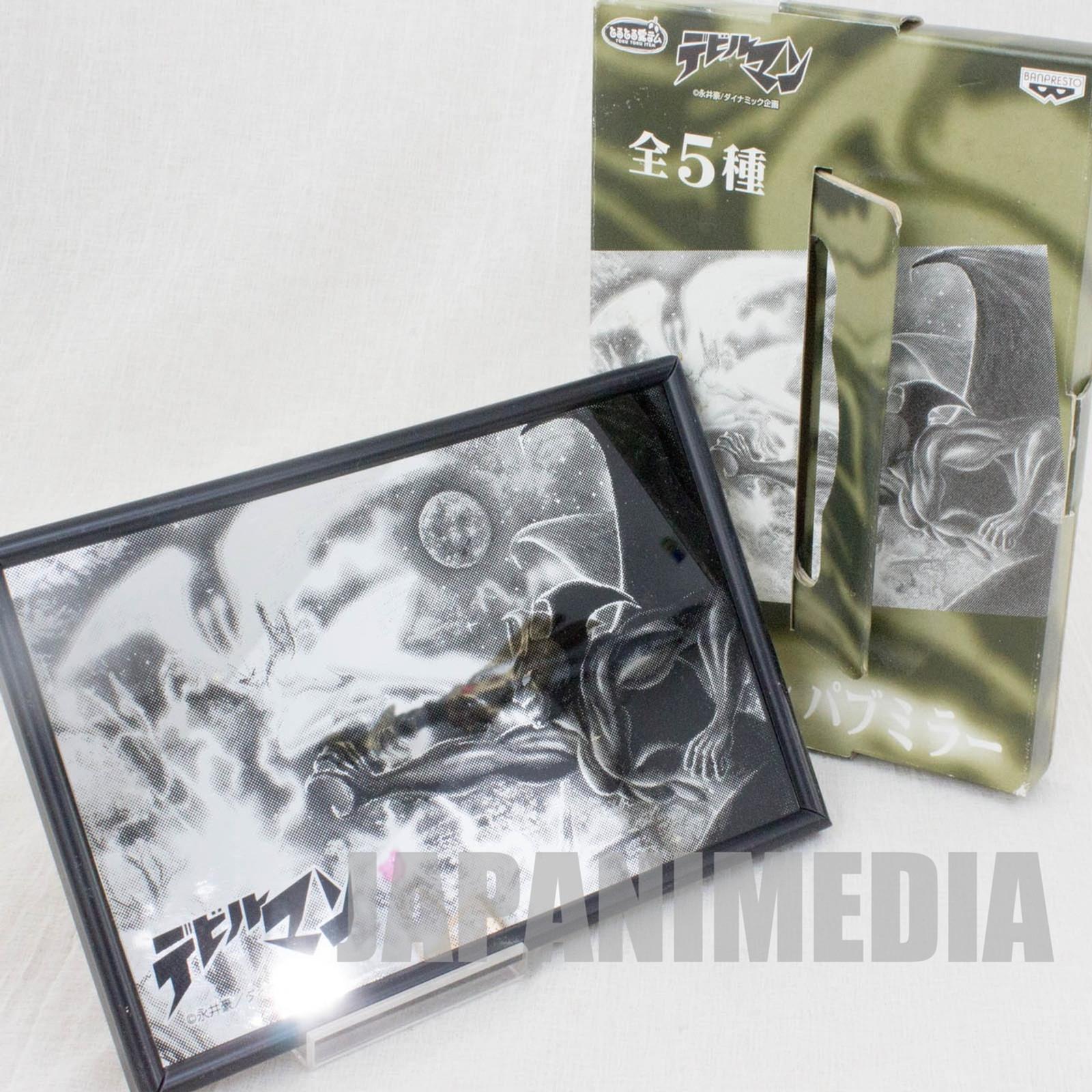 Devilman Desktop Picture Mirror Comic Ver. Go Nagai JAPAN ANIME MANGA 2