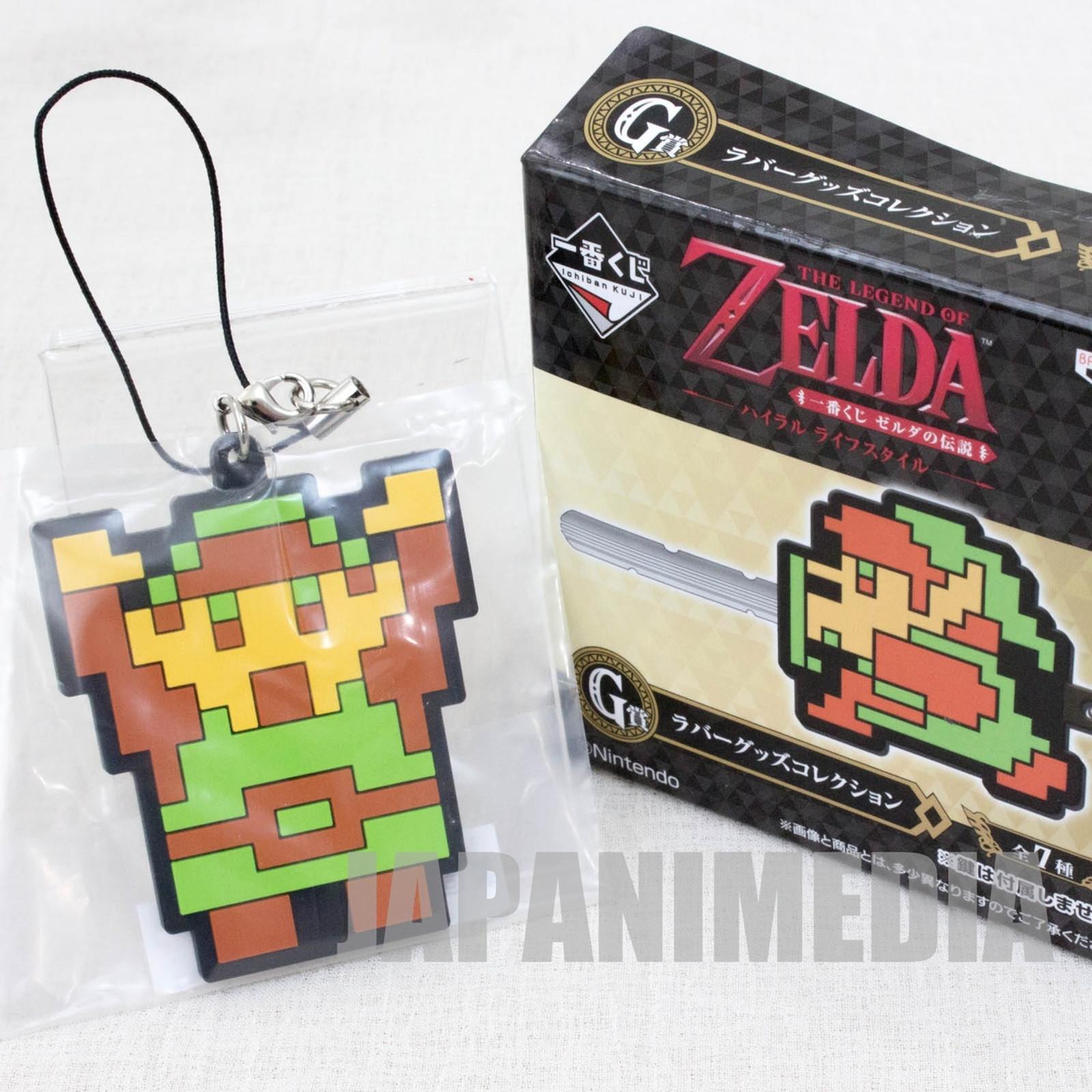 The Legend of Zelda Link Rubber Mascot Strap Nintendo JAPAN FAMICOM NES
