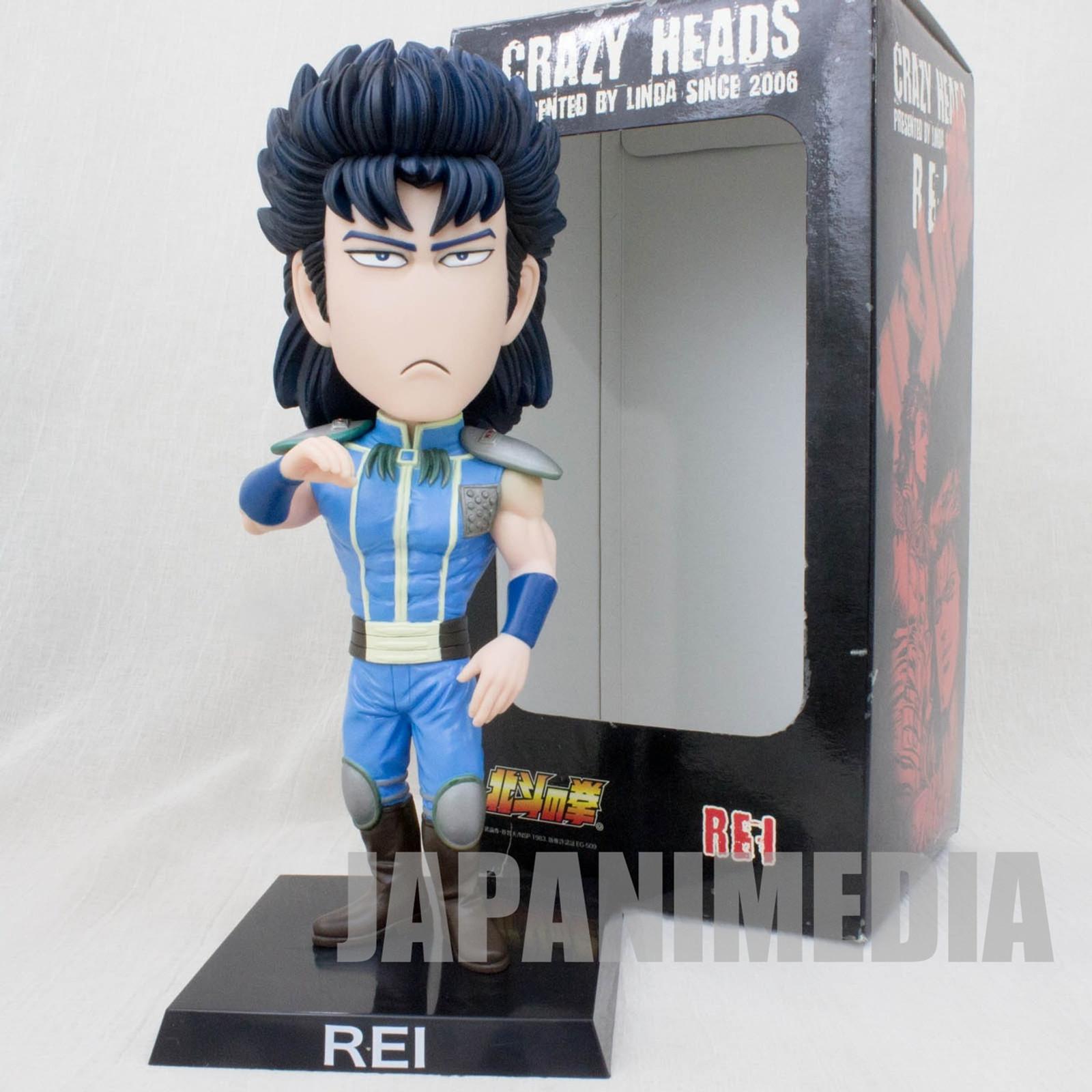 "Fist of the North Star REI Bobbing Bobble Head Figure 9"" Hokuto no Ken JAPAN"