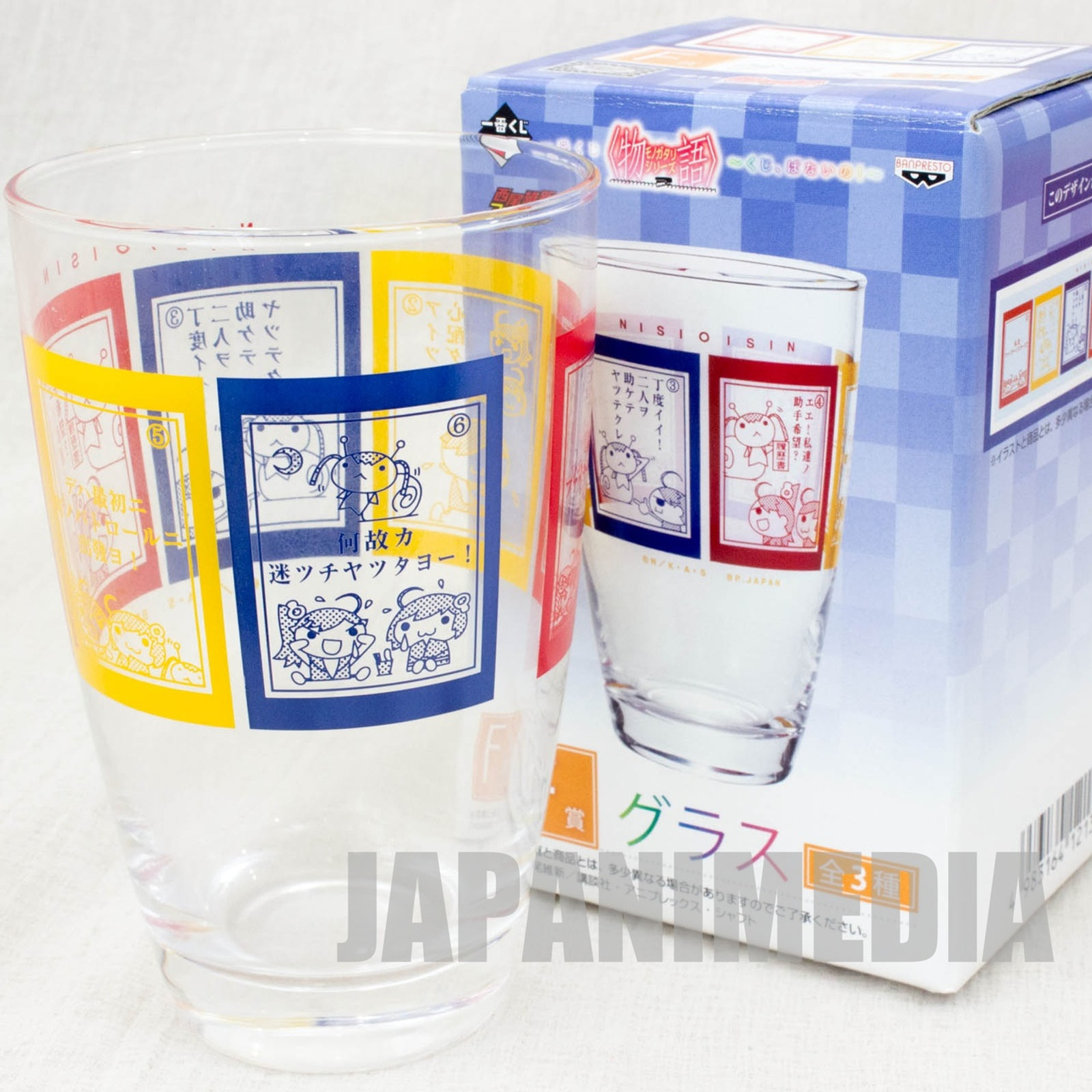 Monogatari Series Glass [ Karen Araragi / Tsukihi Araragi ] Banpresto JAPAN ANIME 1