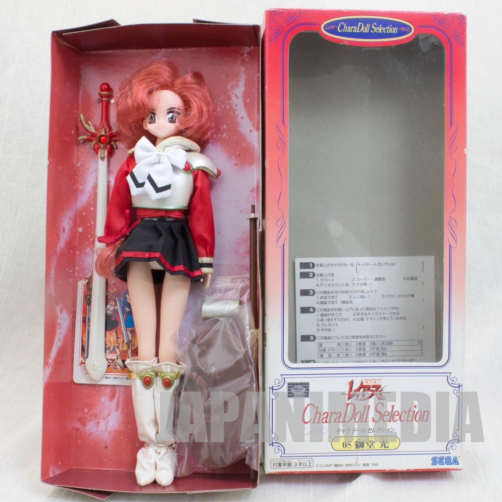 Magic Knight Rayearth Hikaru Shido Chara Doll Selection Figure CLAMP SEGA JAPAN ANIME